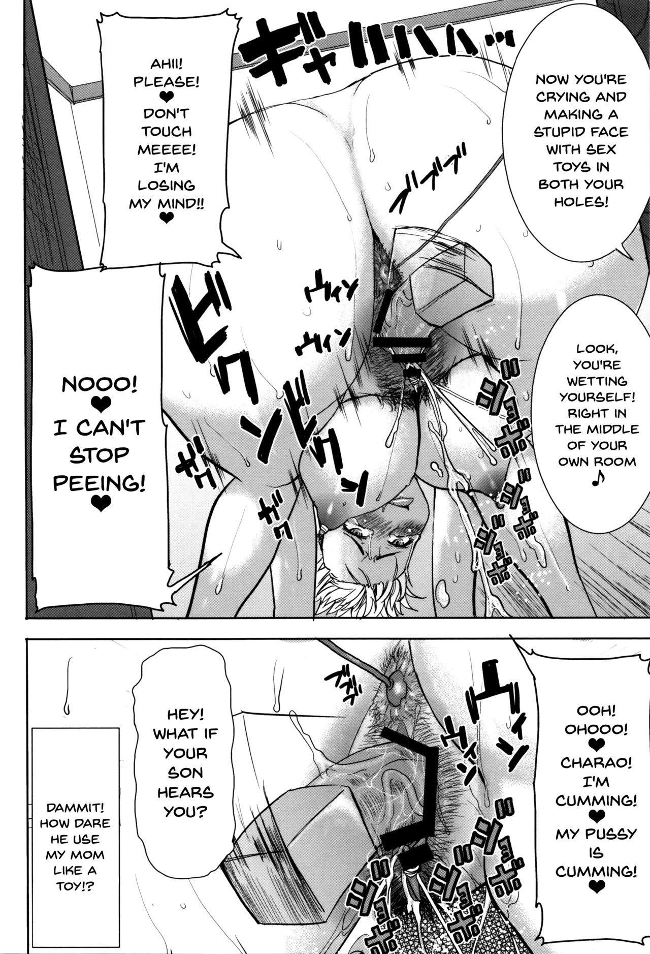 """[Tanaka Aji] """"Kare ni... Dakaremashita. Ato, Ne..."""" ~Otome ga Chuuko XXX Desu to Kokuhaku Suru Hi~   He...Embraced Me.After That... [English] {Doujins.com} 246"""