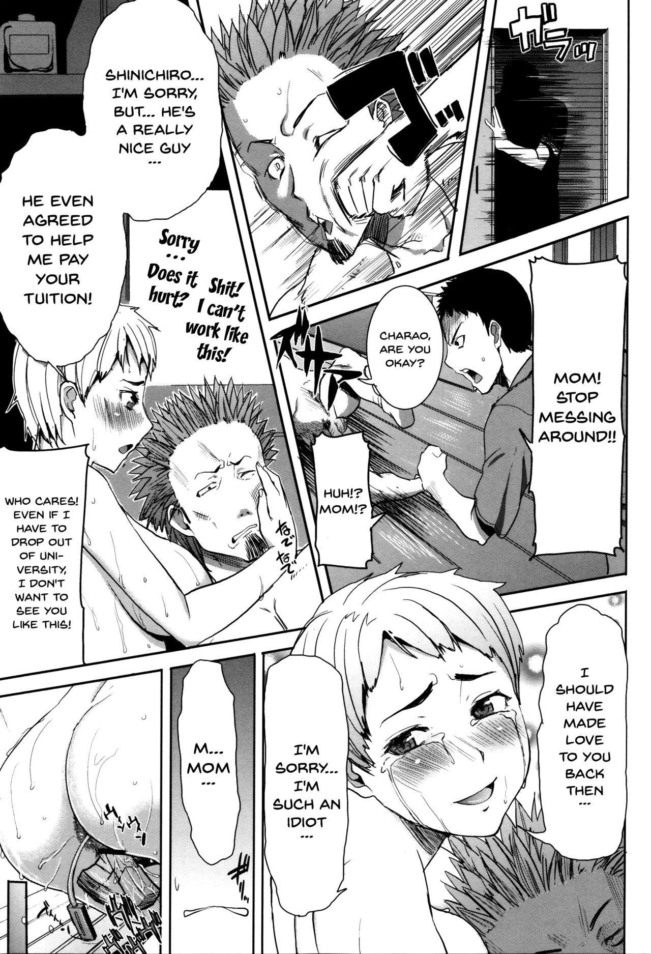 """[Tanaka Aji] """"Kare ni... Dakaremashita. Ato, Ne..."""" ~Otome ga Chuuko XXX Desu to Kokuhaku Suru Hi~   He...Embraced Me.After That... [English] {Doujins.com} 247"""