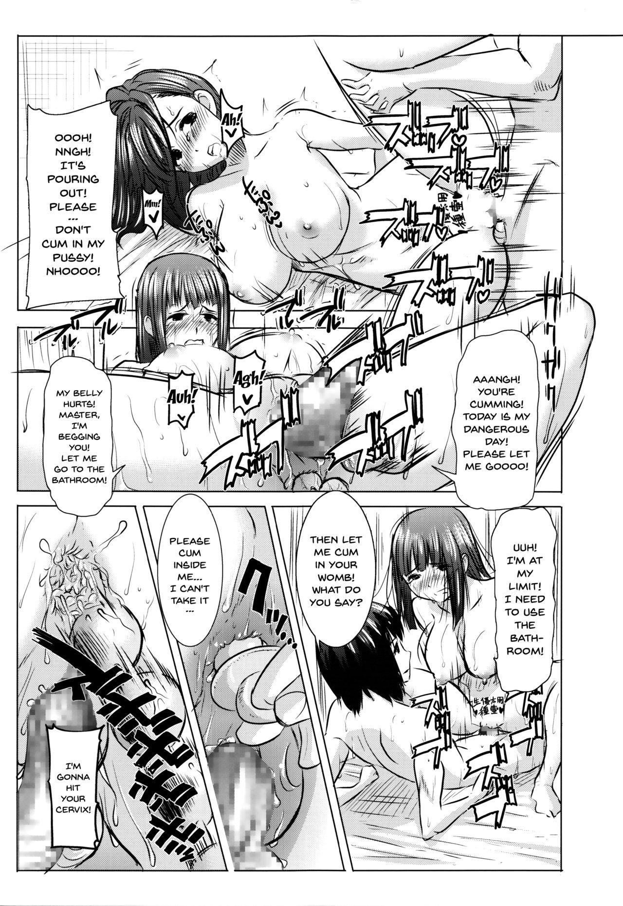 """[Tanaka Aji] """"Kare ni... Dakaremashita. Ato, Ne..."""" ~Otome ga Chuuko XXX Desu to Kokuhaku Suru Hi~   He...Embraced Me.After That... [English] {Doujins.com} 257"""