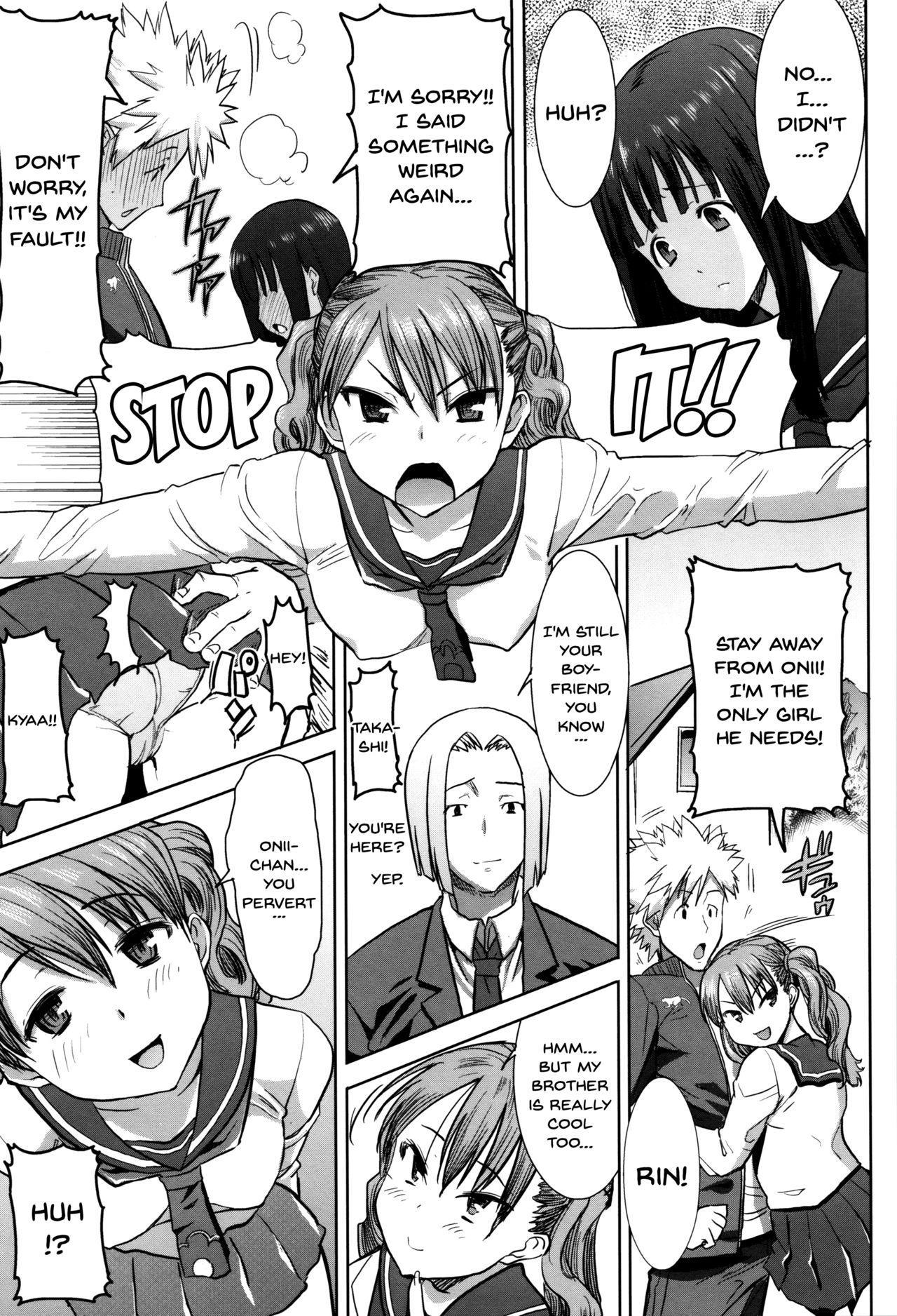 """[Tanaka Aji] """"Kare ni... Dakaremashita. Ato, Ne..."""" ~Otome ga Chuuko XXX Desu to Kokuhaku Suru Hi~   He...Embraced Me.After That... [English] {Doujins.com} 32"""