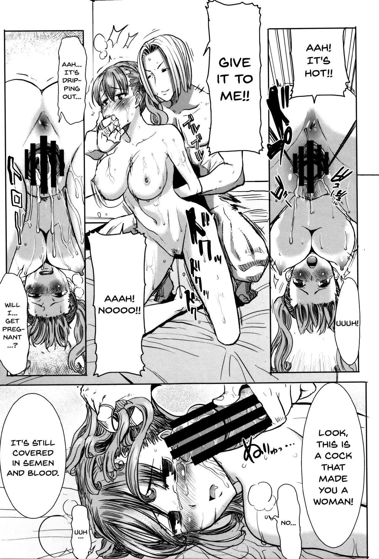 """[Tanaka Aji] """"Kare ni... Dakaremashita. Ato, Ne..."""" ~Otome ga Chuuko XXX Desu to Kokuhaku Suru Hi~   He...Embraced Me.After That... [English] {Doujins.com} 46"""