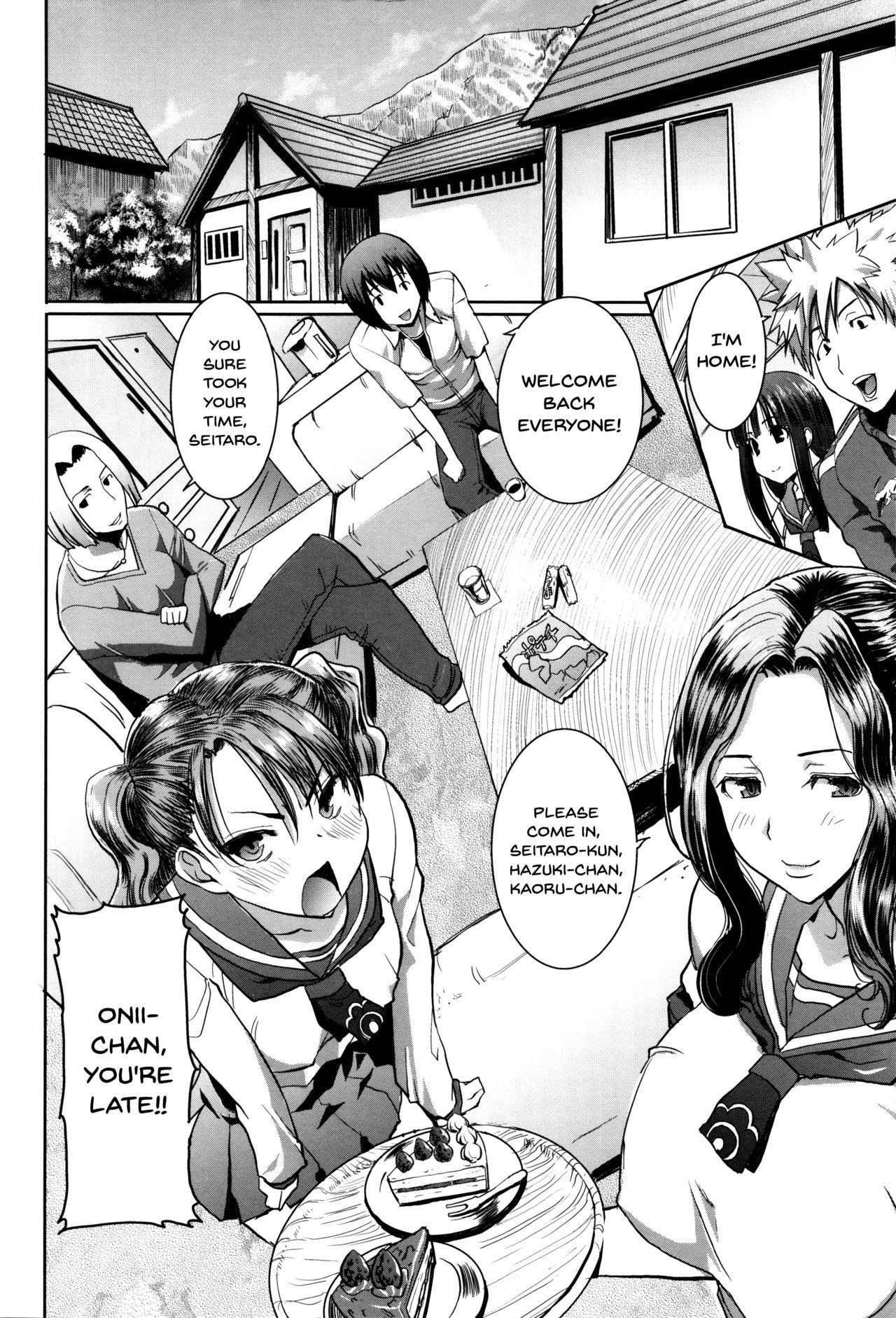 """[Tanaka Aji] """"Kare ni... Dakaremashita. Ato, Ne..."""" ~Otome ga Chuuko XXX Desu to Kokuhaku Suru Hi~   He...Embraced Me.After That... [English] {Doujins.com} 5"""