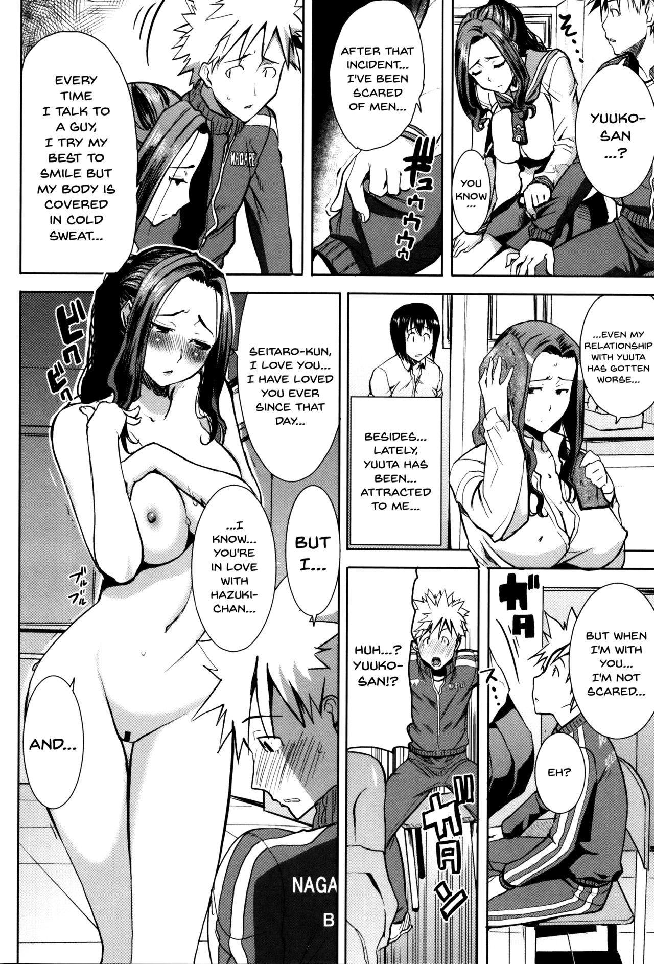 """[Tanaka Aji] """"Kare ni... Dakaremashita. Ato, Ne..."""" ~Otome ga Chuuko XXX Desu to Kokuhaku Suru Hi~   He...Embraced Me.After That... [English] {Doujins.com} 61"""