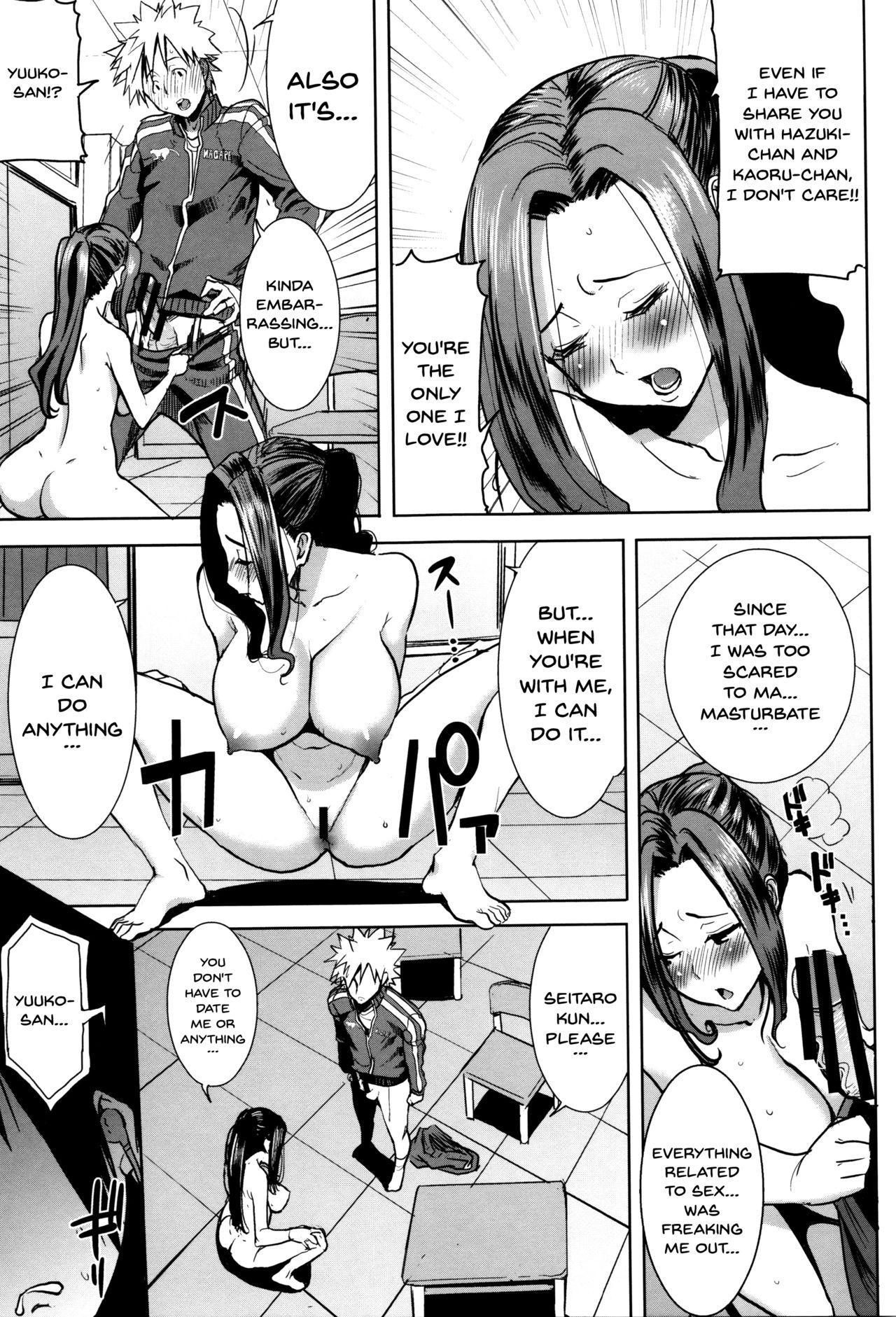 """[Tanaka Aji] """"Kare ni... Dakaremashita. Ato, Ne..."""" ~Otome ga Chuuko XXX Desu to Kokuhaku Suru Hi~   He...Embraced Me.After That... [English] {Doujins.com} 62"""
