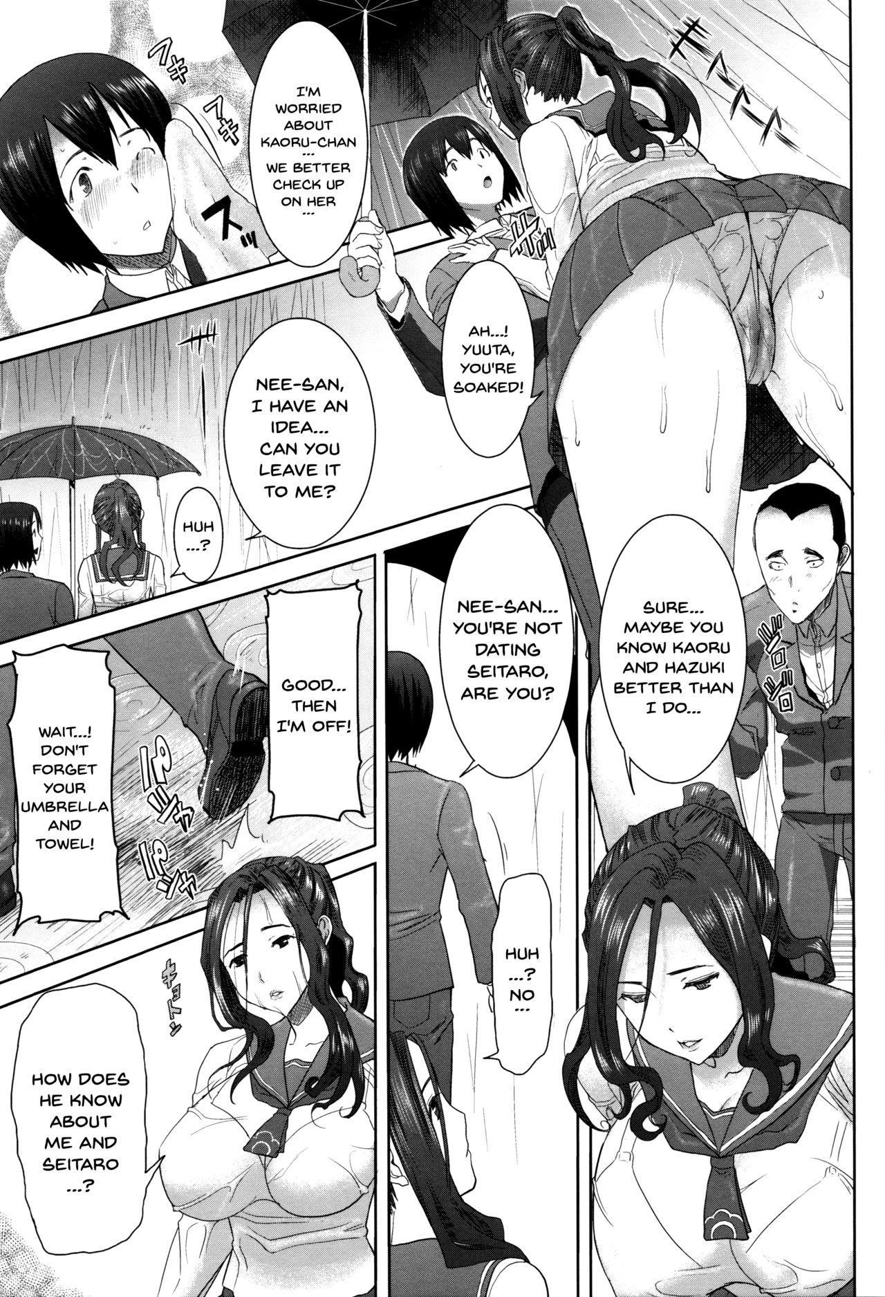 """[Tanaka Aji] """"Kare ni... Dakaremashita. Ato, Ne..."""" ~Otome ga Chuuko XXX Desu to Kokuhaku Suru Hi~   He...Embraced Me.After That... [English] {Doujins.com} 75"""