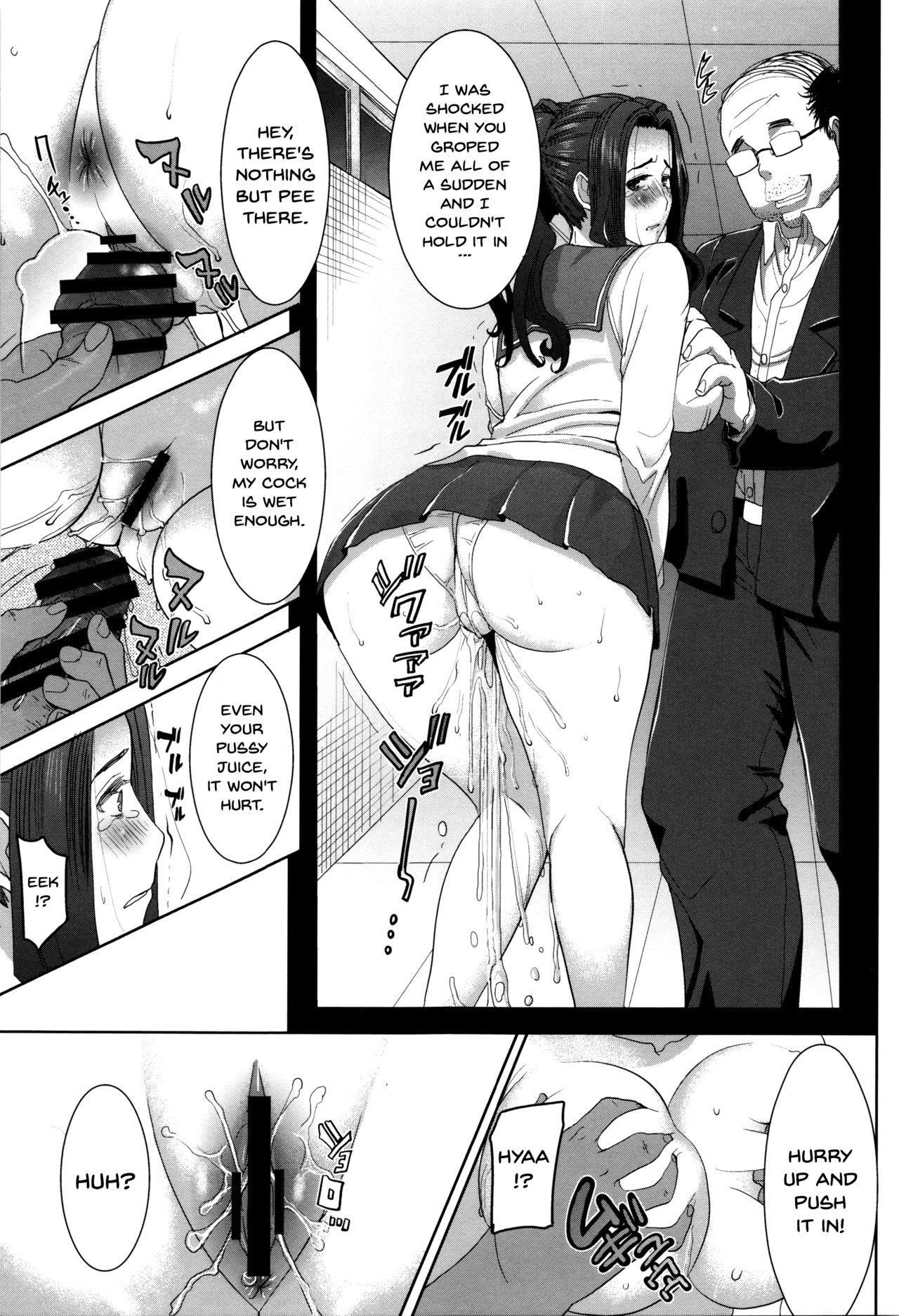 """[Tanaka Aji] """"Kare ni... Dakaremashita. Ato, Ne..."""" ~Otome ga Chuuko XXX Desu to Kokuhaku Suru Hi~   He...Embraced Me.After That... [English] {Doujins.com} 83"""