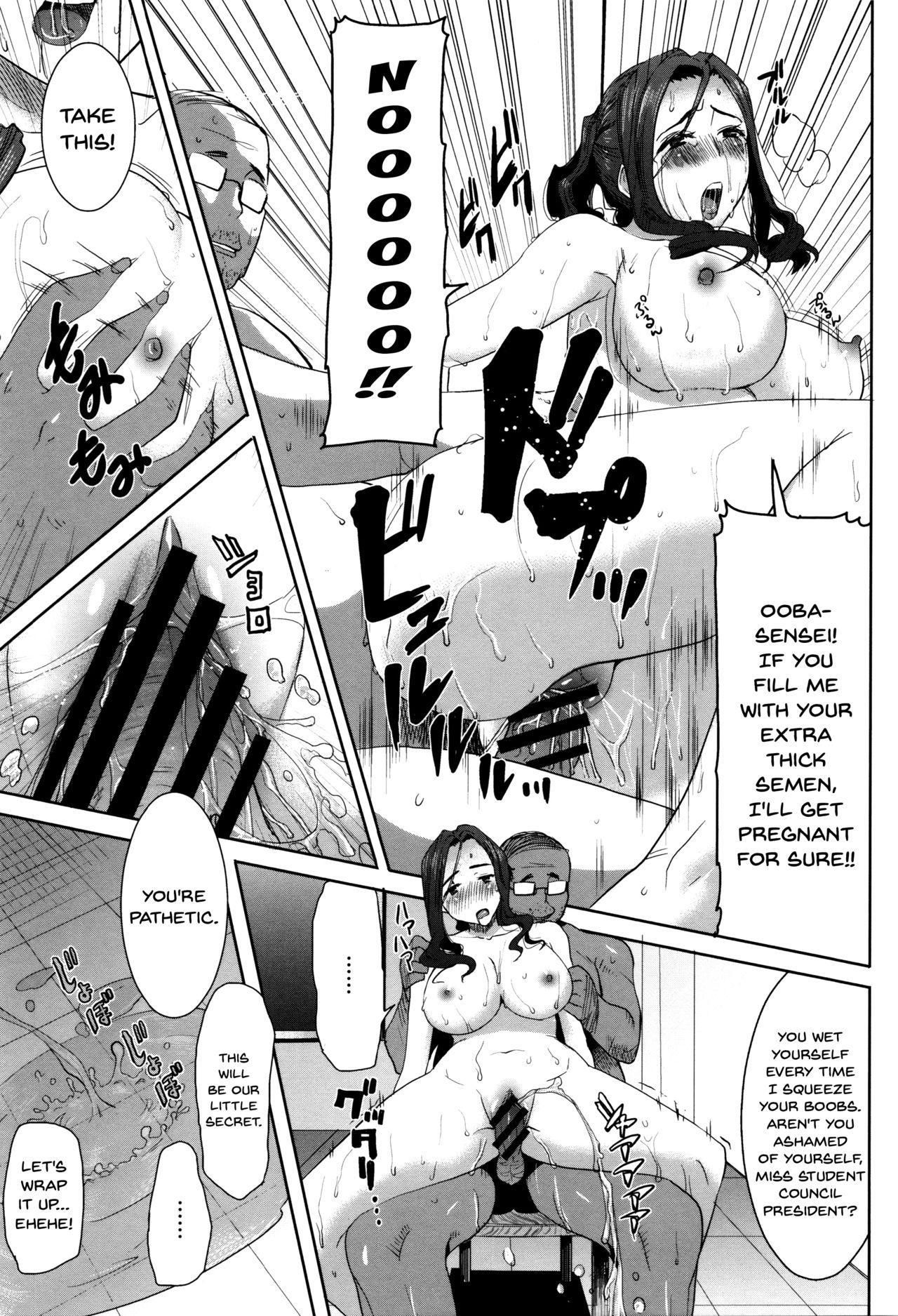 """[Tanaka Aji] """"Kare ni... Dakaremashita. Ato, Ne..."""" ~Otome ga Chuuko XXX Desu to Kokuhaku Suru Hi~   He...Embraced Me.After That... [English] {Doujins.com} 87"""