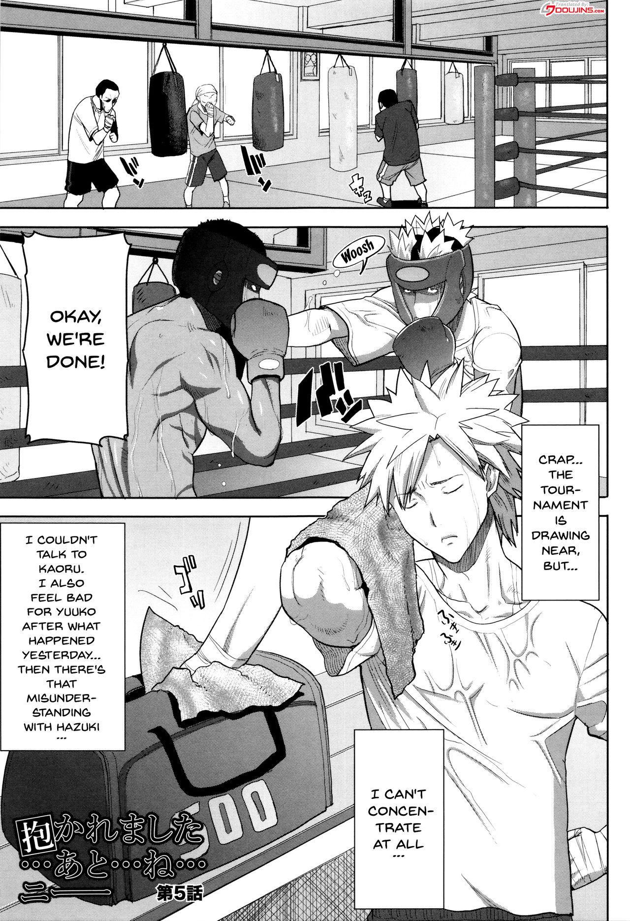 """[Tanaka Aji] """"Kare ni... Dakaremashita. Ato, Ne..."""" ~Otome ga Chuuko XXX Desu to Kokuhaku Suru Hi~   He...Embraced Me.After That... [English] {Doujins.com} 89"""