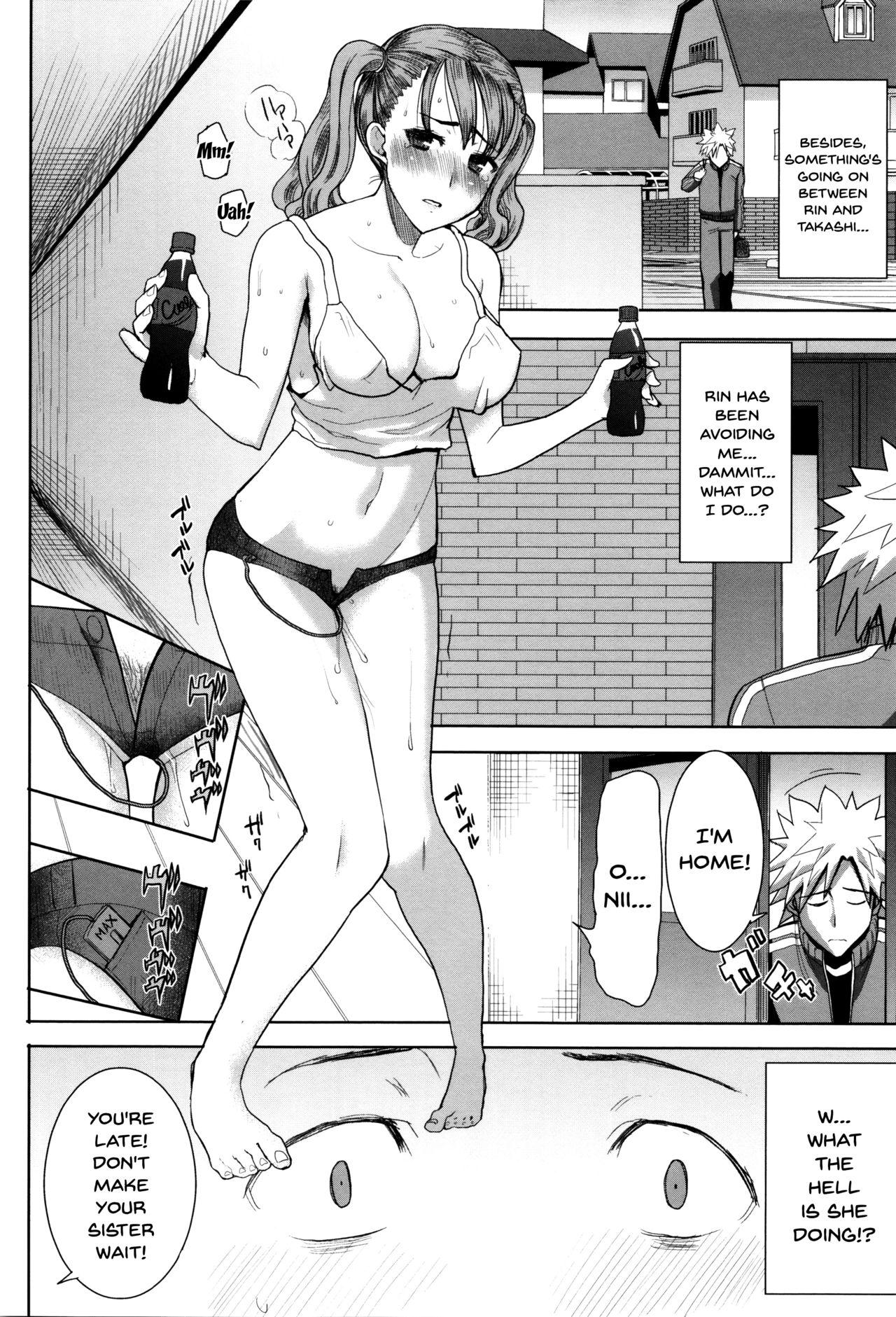 """[Tanaka Aji] """"Kare ni... Dakaremashita. Ato, Ne..."""" ~Otome ga Chuuko XXX Desu to Kokuhaku Suru Hi~   He...Embraced Me.After That... [English] {Doujins.com} 90"""