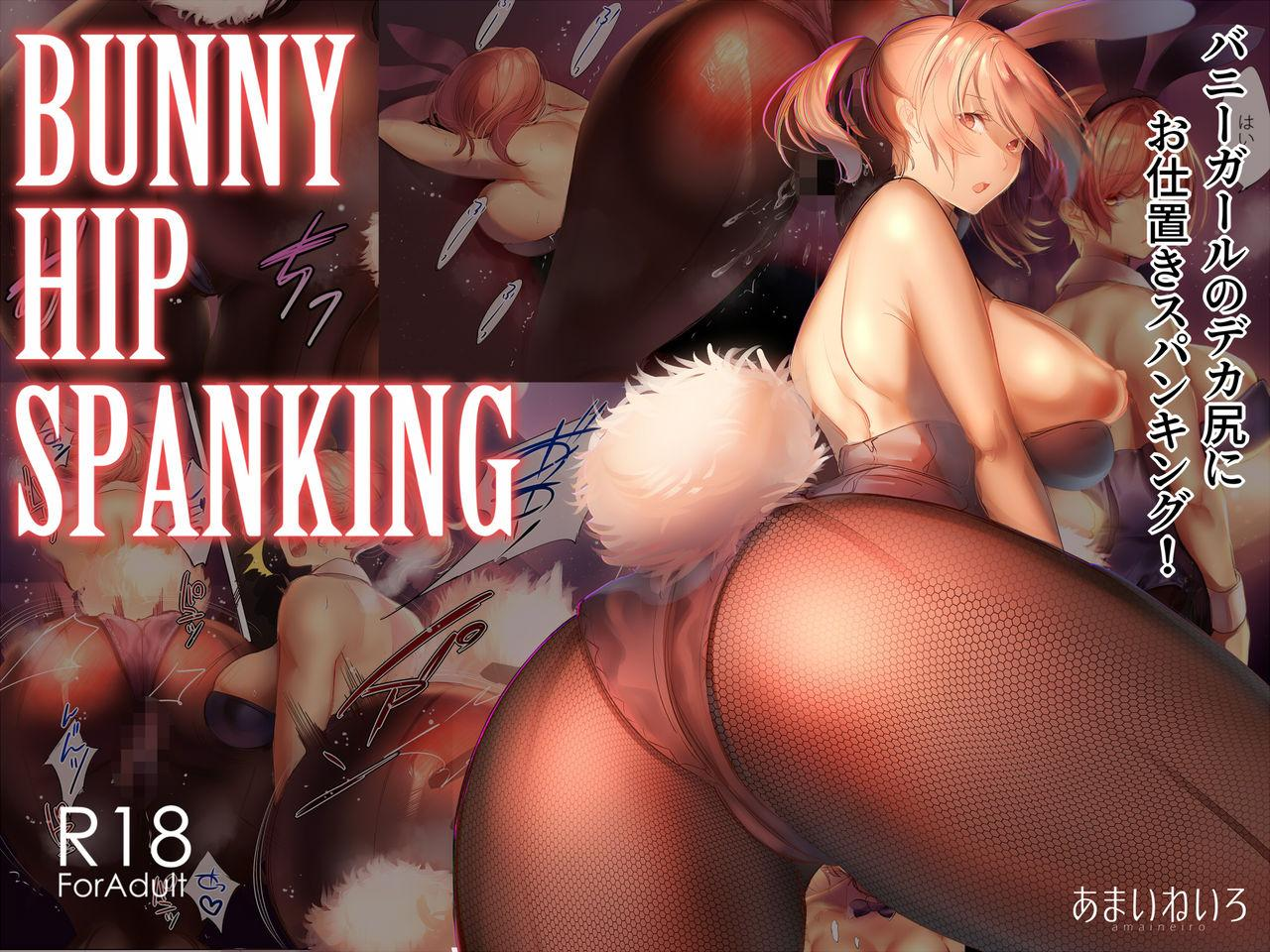 BUNNY HIP SPANKING 0