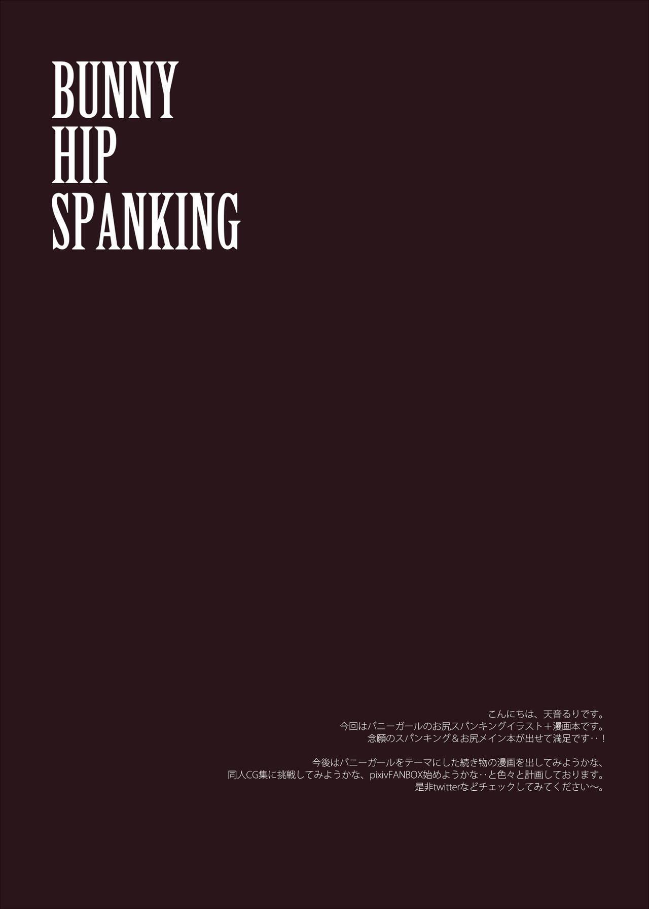 BUNNY HIP SPANKING 15