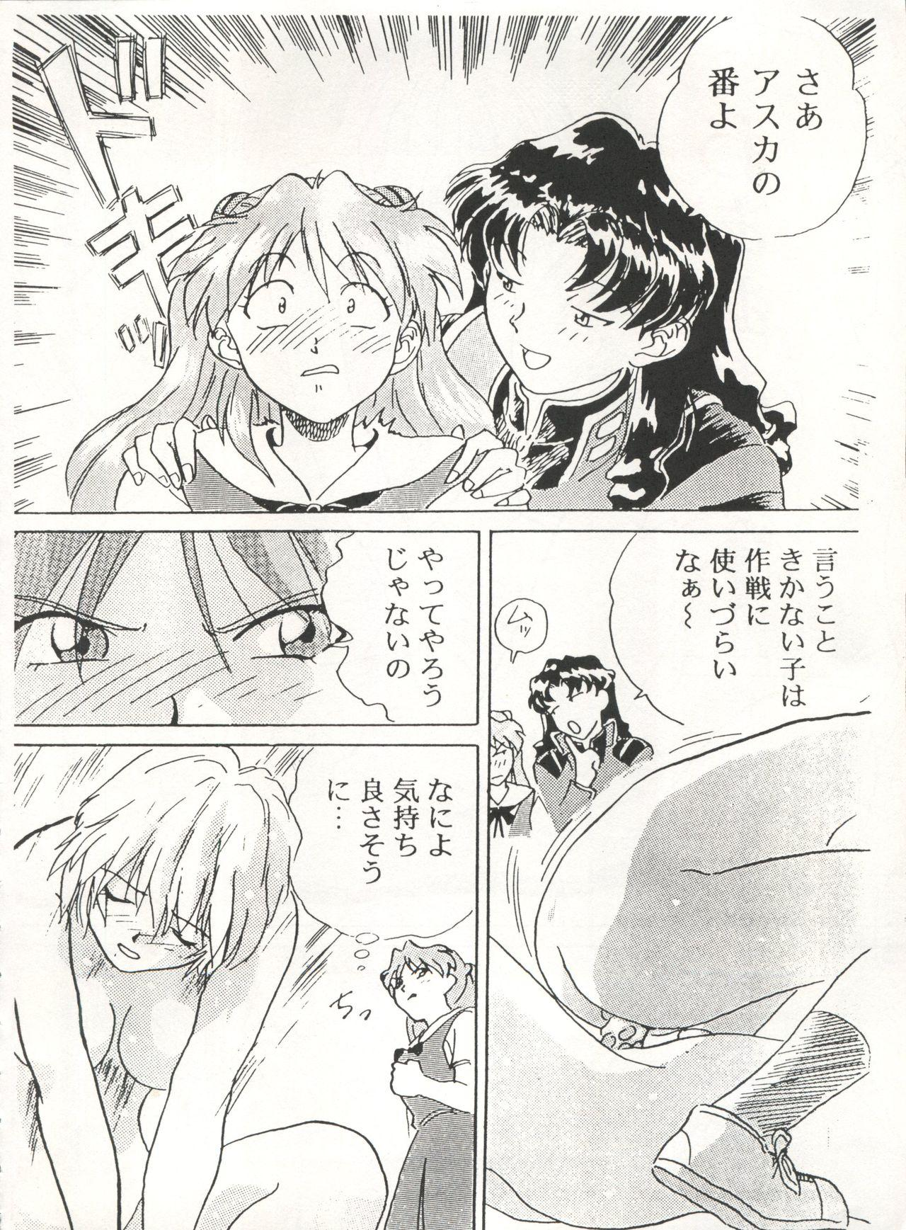 MOUSOU THEATER 6 + 9