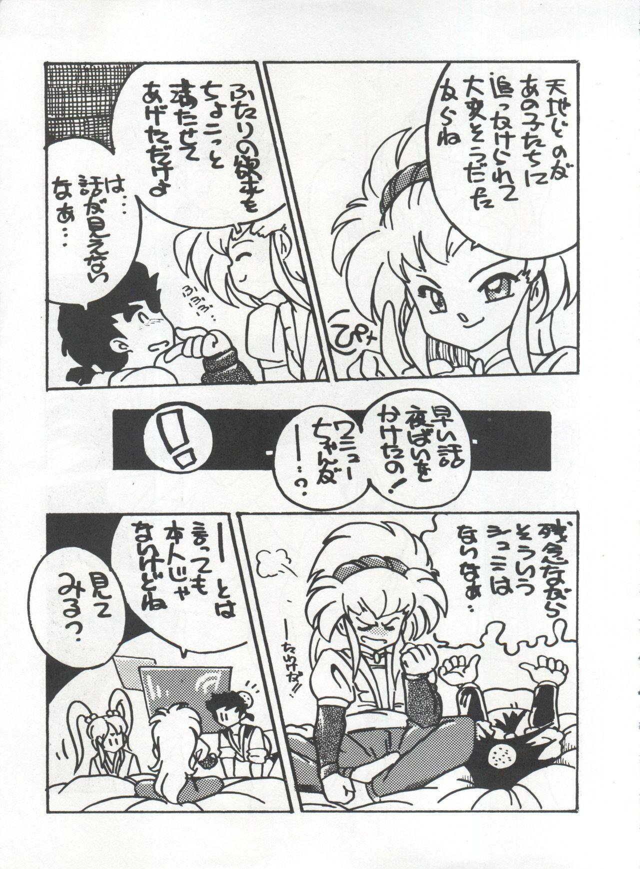 MOUSOU THEATER 6 + 136