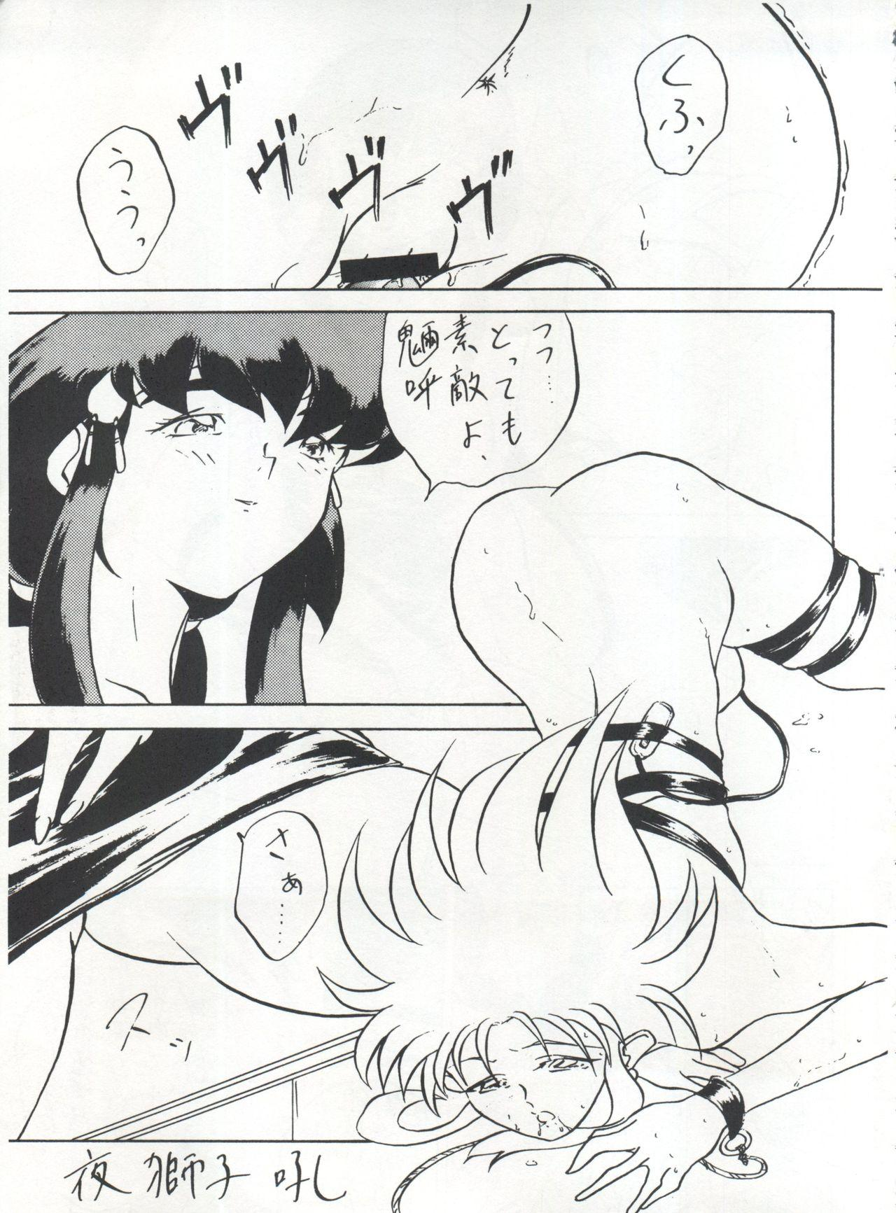MOUSOU THEATER 6 + 142