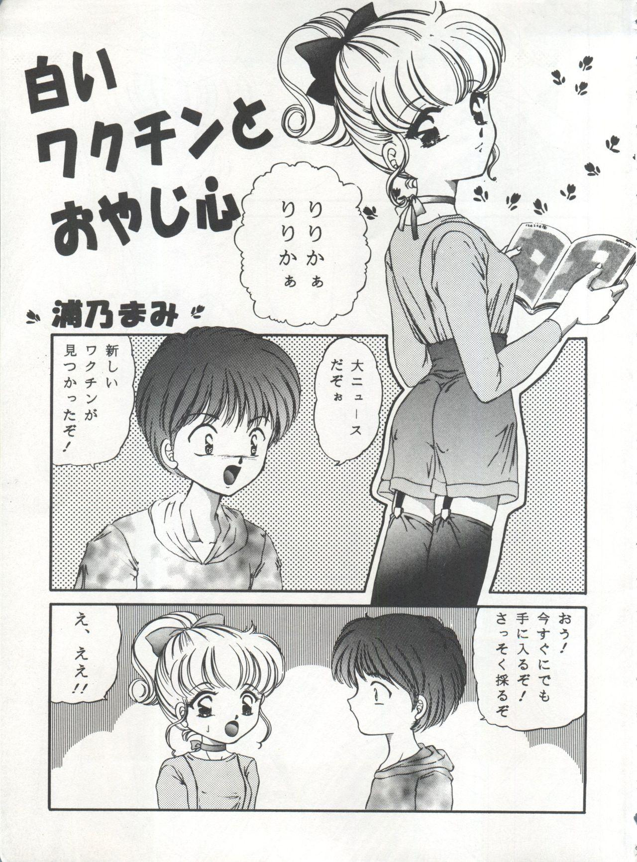 MOUSOU THEATER 6 + 156