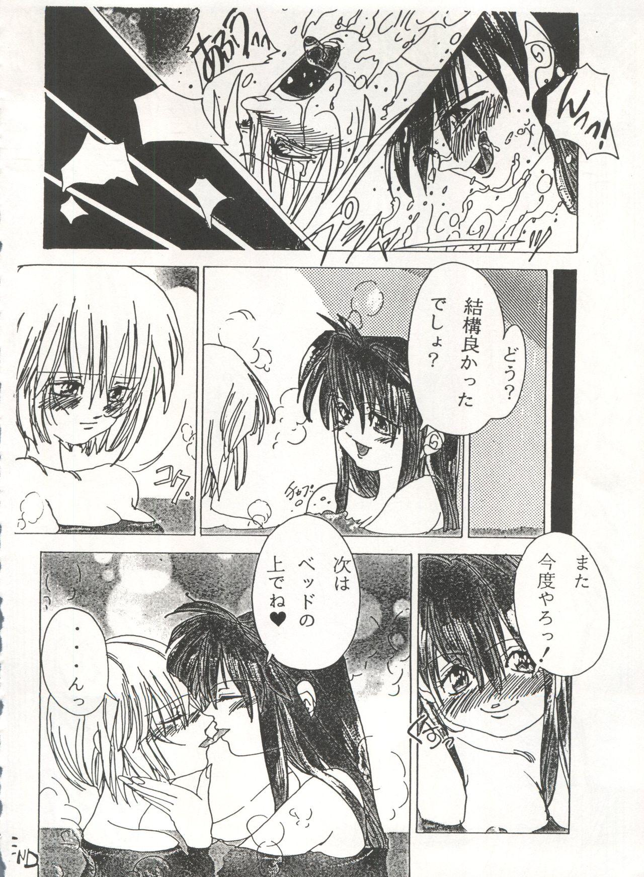 MOUSOU THEATER 6 + 23