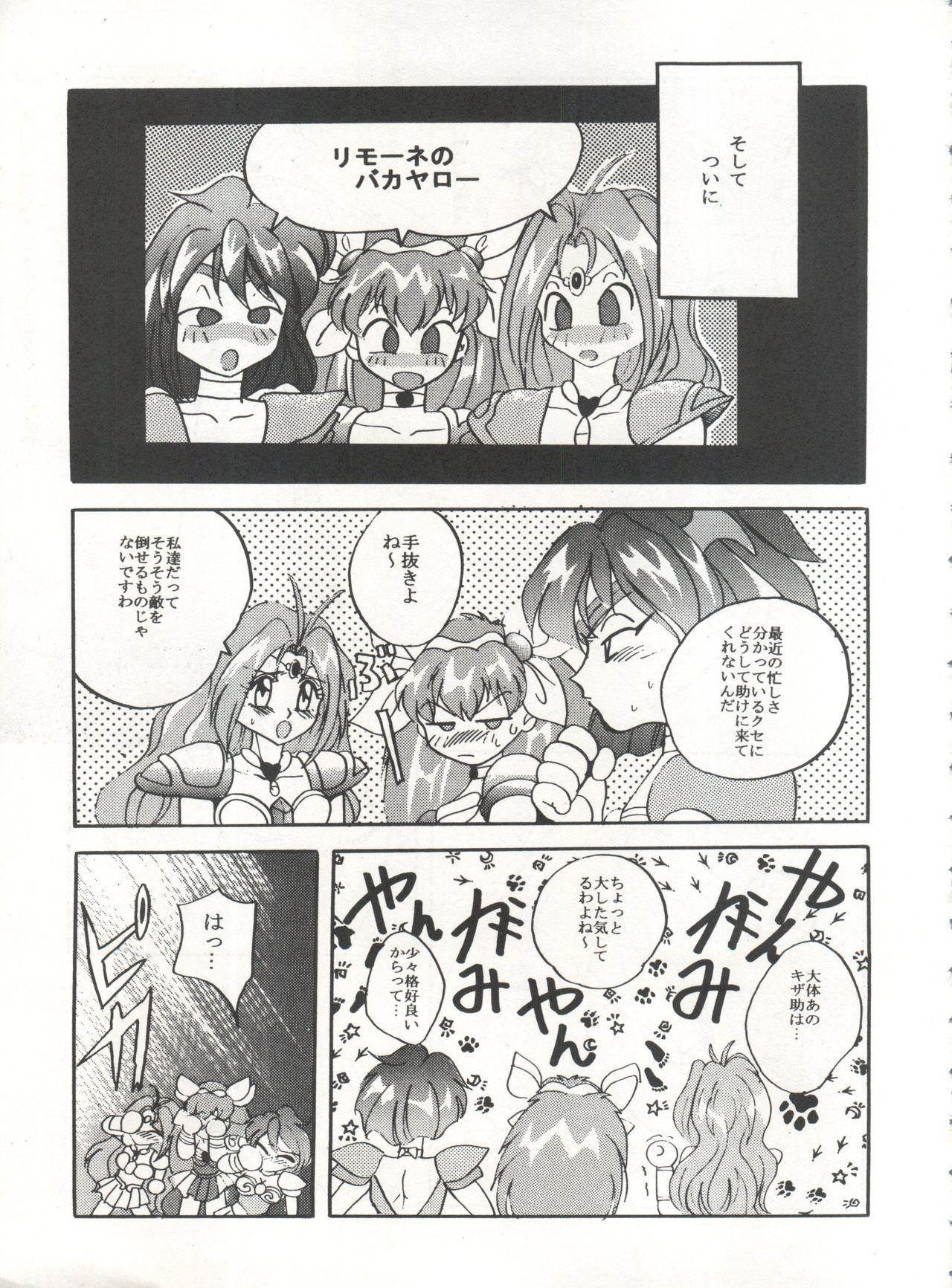 MOUSOU THEATER 6 + 72