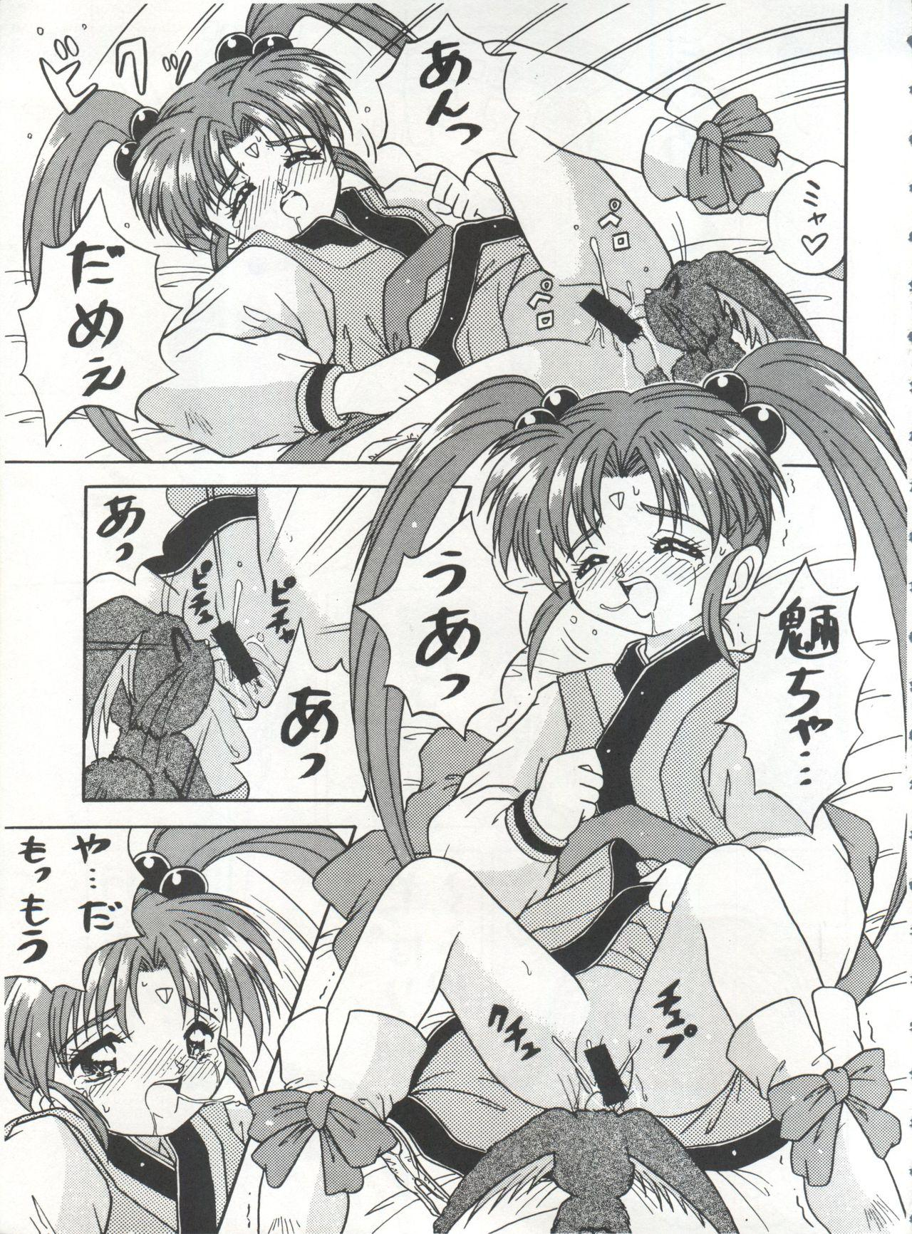 MOUSOU THEATER 6 + 96