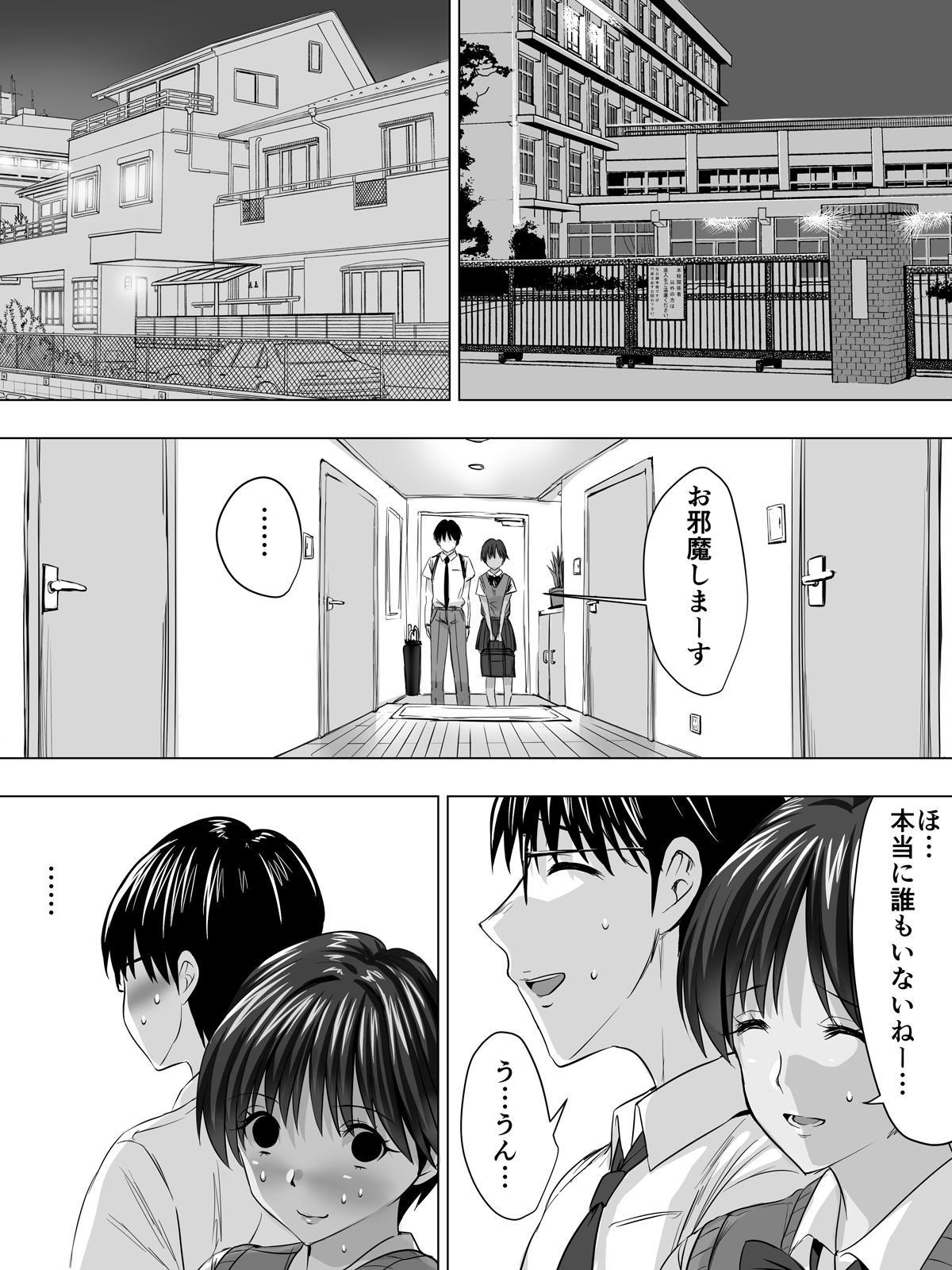 Boyish Hiyake Girl 3
