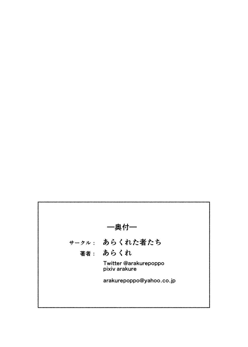 Hitozuma to NTR Shitami Ryokou   Married Woman and the NTR Inspection Trip 46