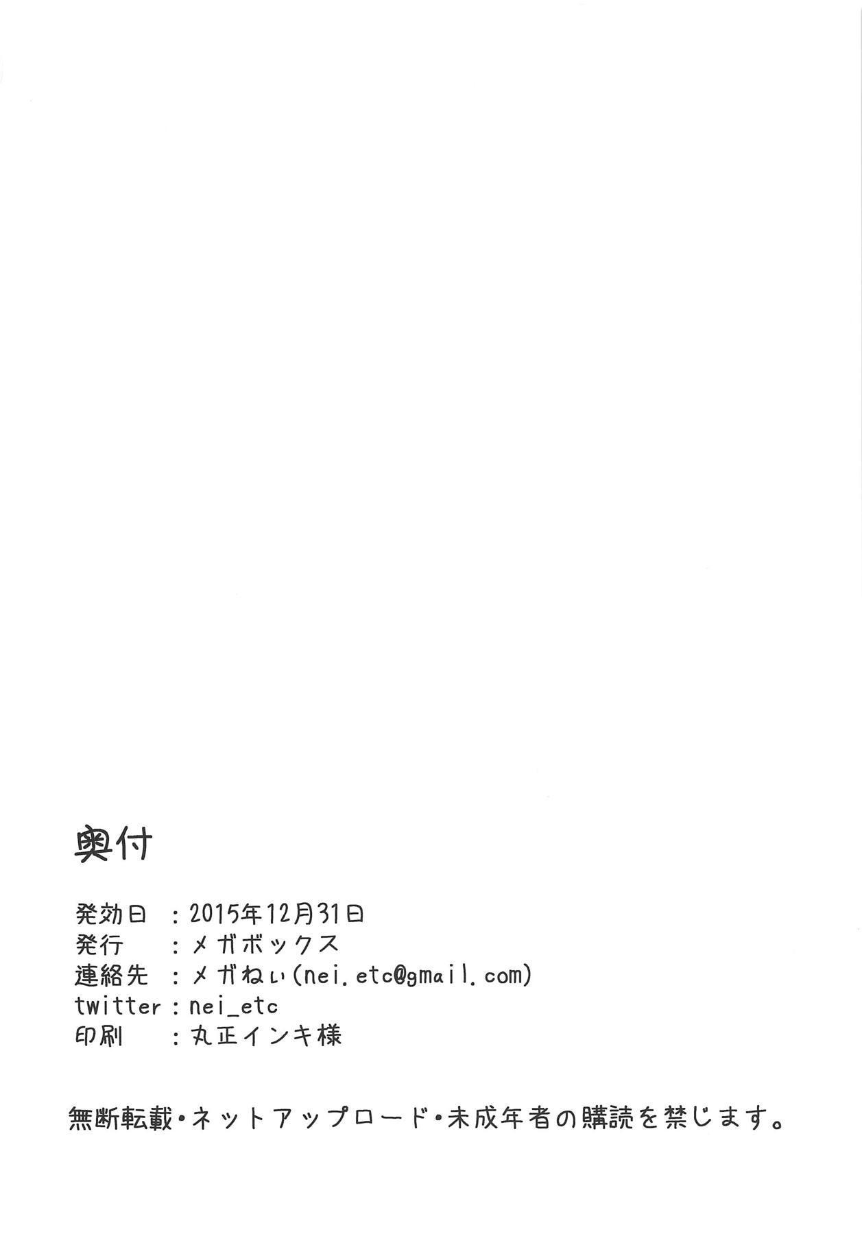 Nitta-san no Iru Sekai 29