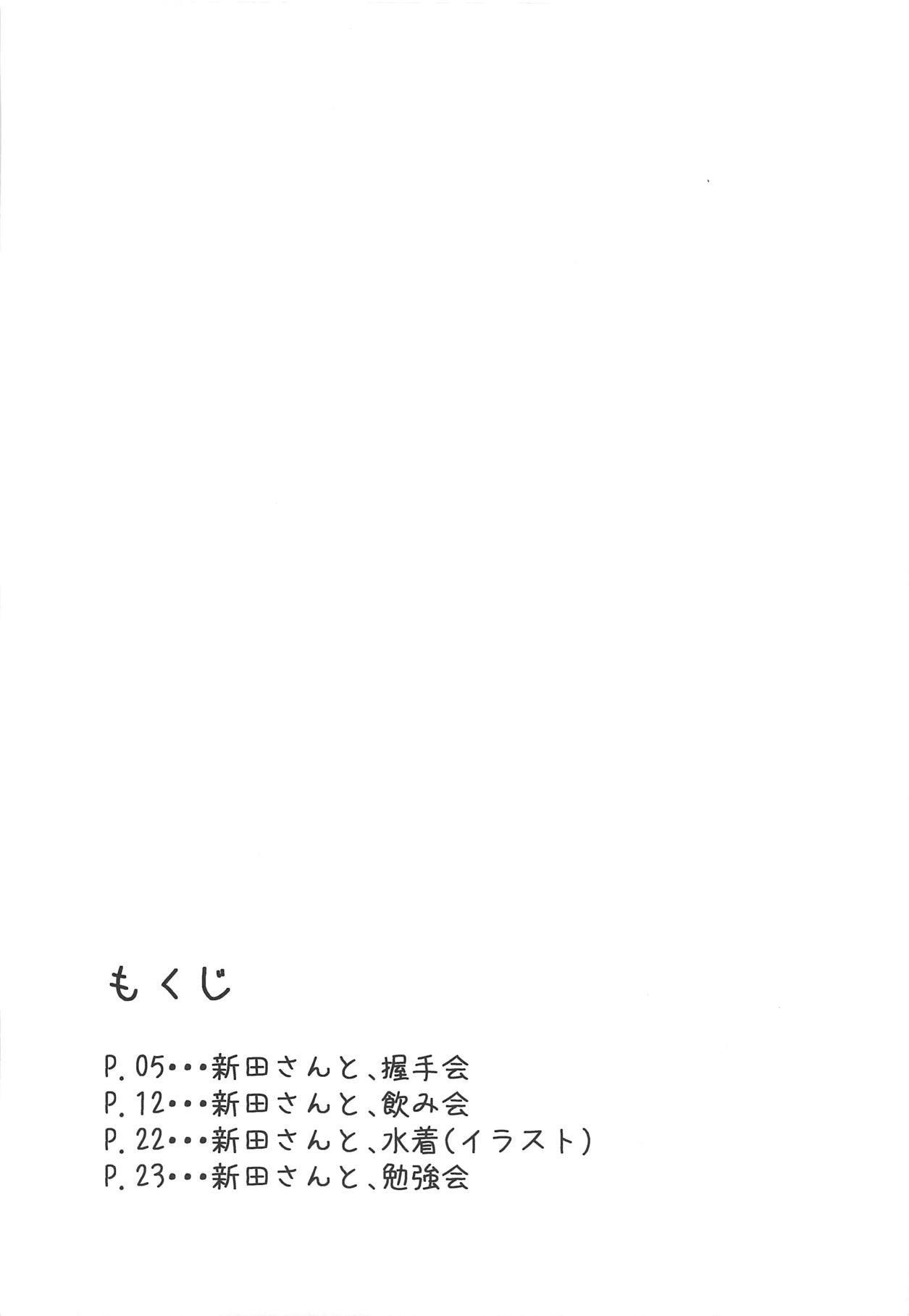 Nitta-san no Iru Sekai 3
