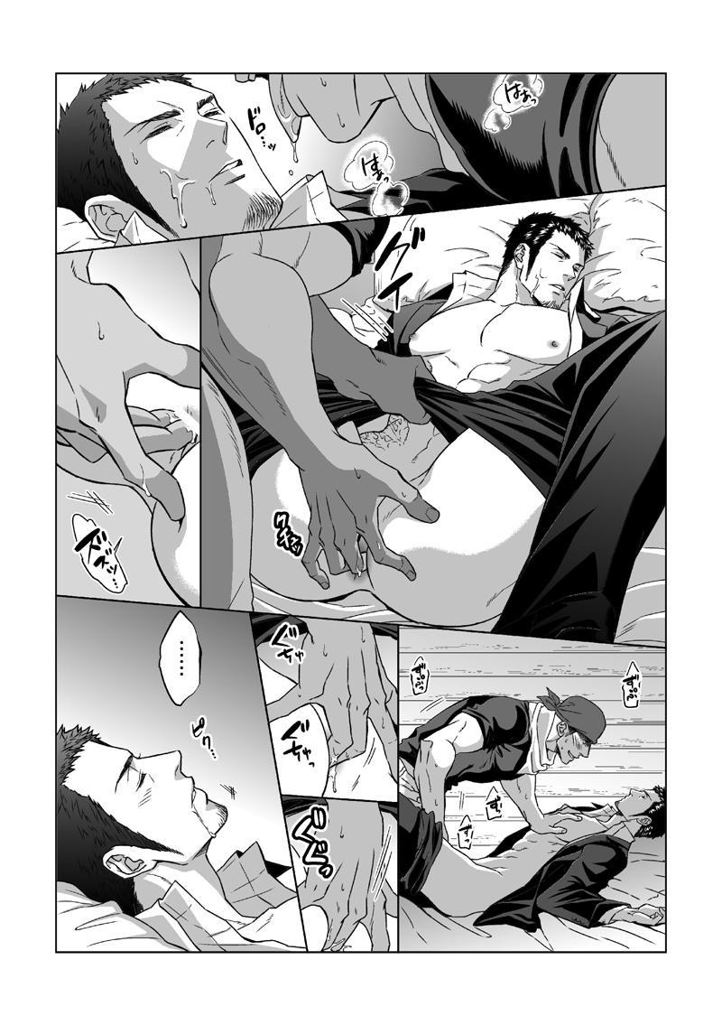 Jounetsu Shindo 1.5 10