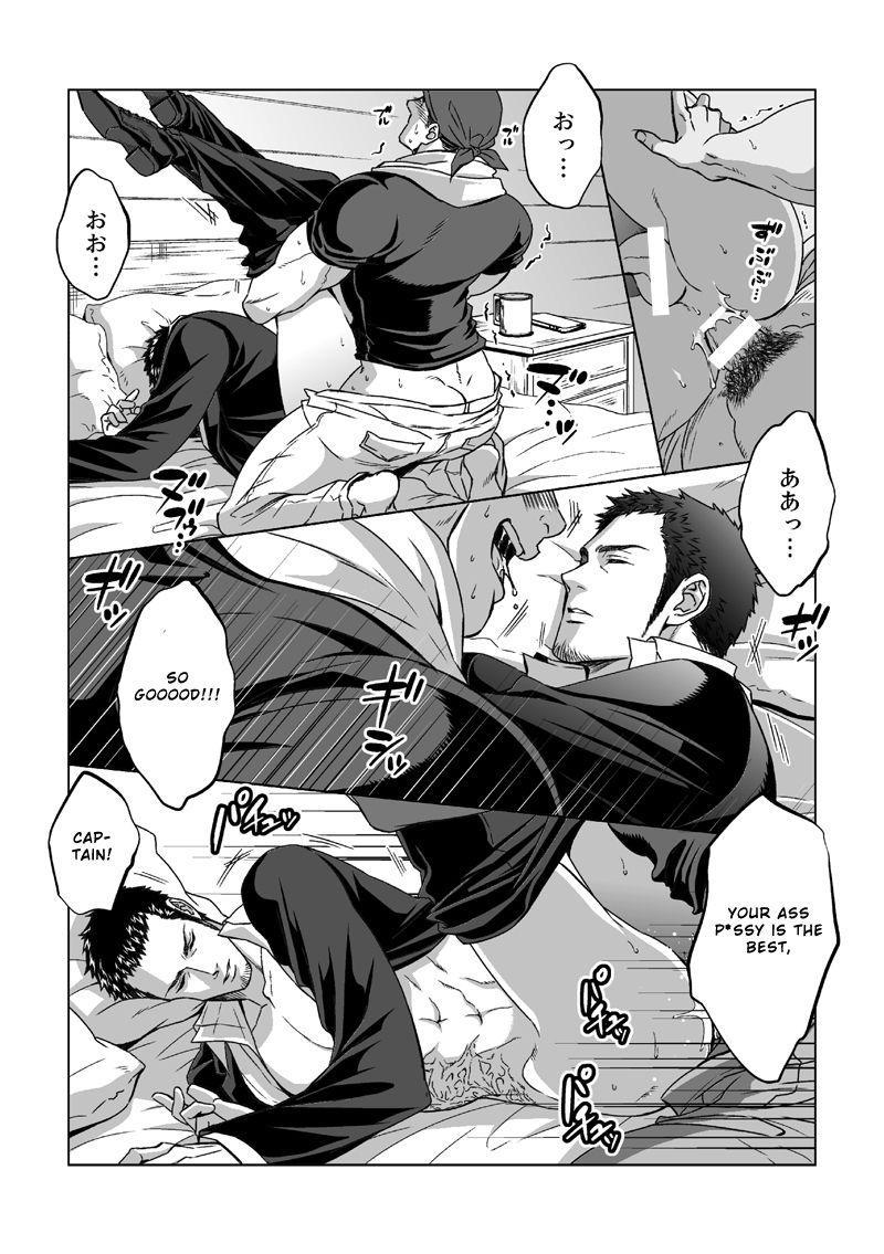 Jounetsu Shindo 1.5 12