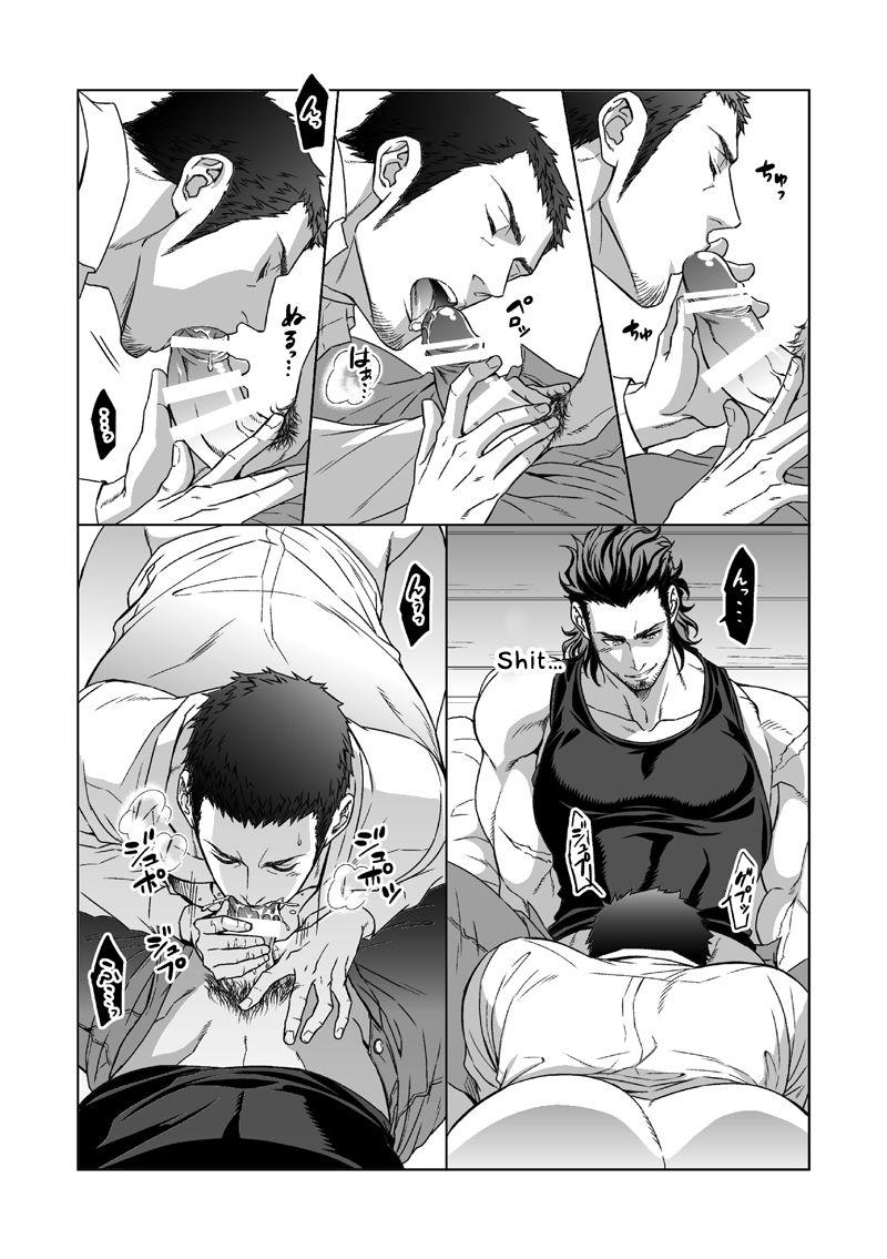 Jounetsu Shindo 1.5 45