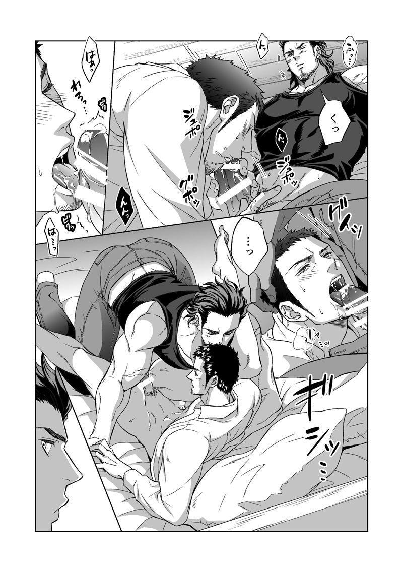 Jounetsu Shindo 1.5 46