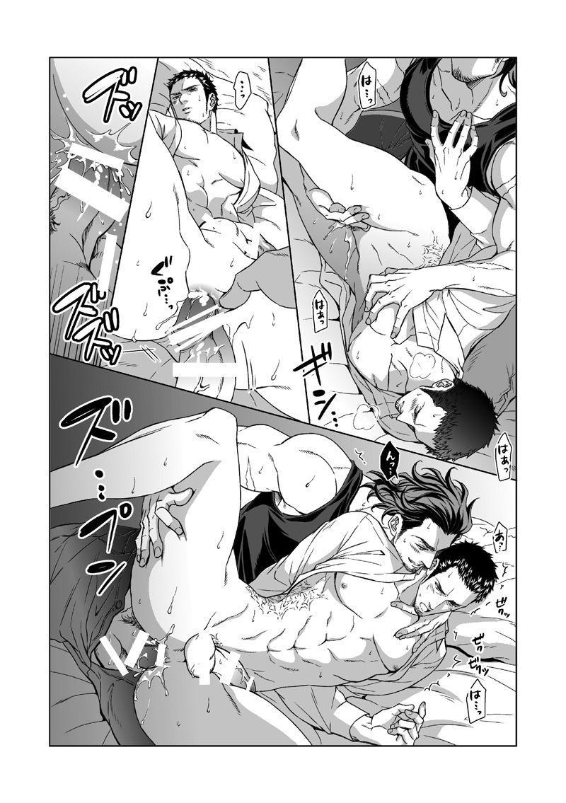 Jounetsu Shindo 1.5 48