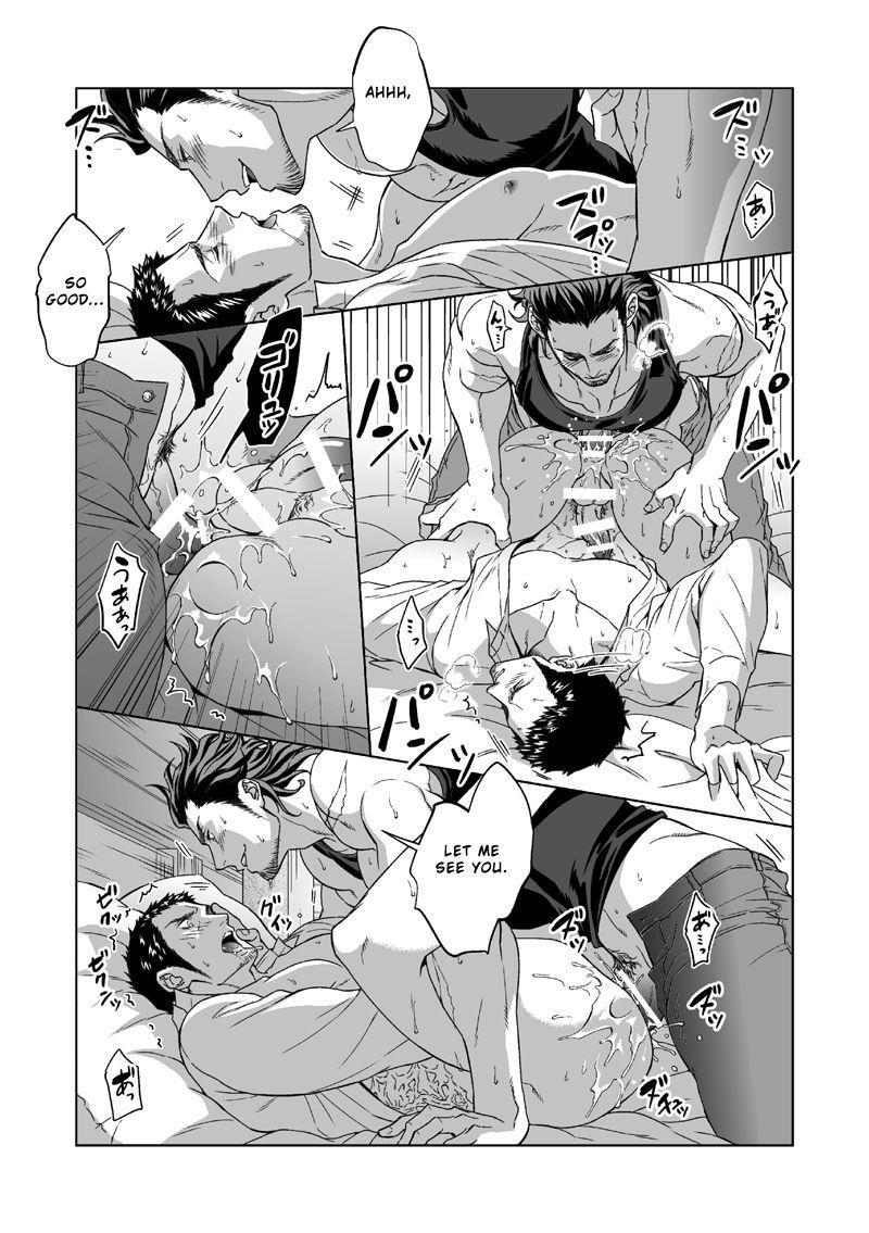 Jounetsu Shindo 1.5 50