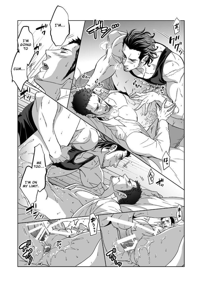 Jounetsu Shindo 1.5 52