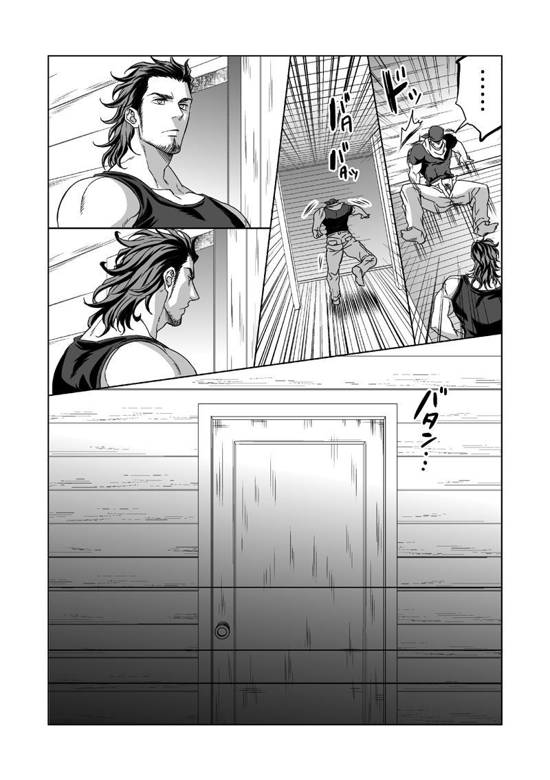 Jounetsu Shindo 1.5 56