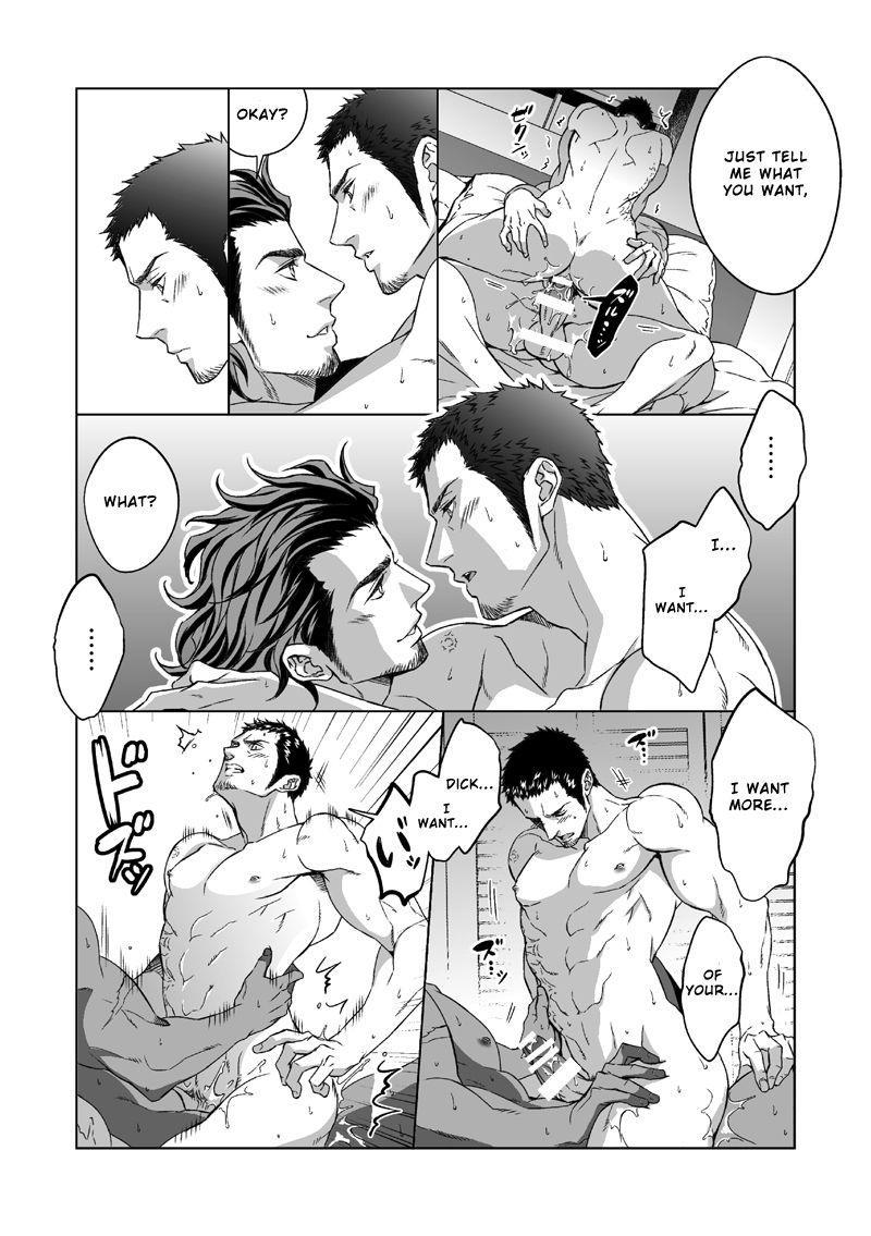 Jounetsu Shindo 1.5 58