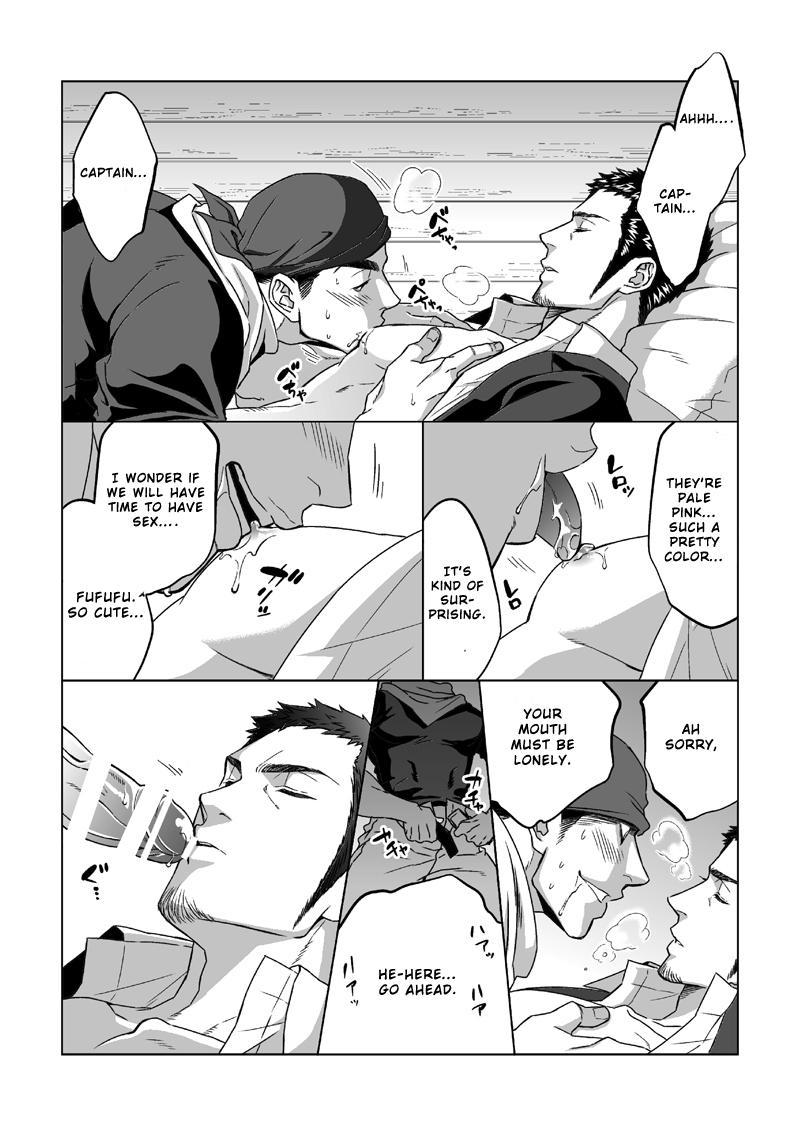 Jounetsu Shindo 1.5 7