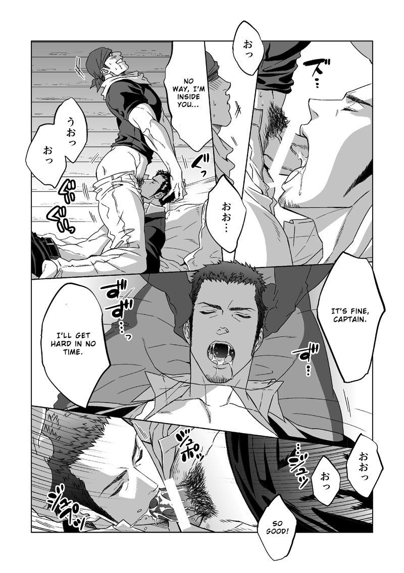 Jounetsu Shindo 1.5 8