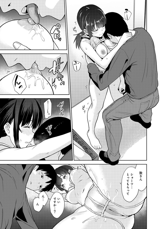Erohon o Sutetara Konoko ga Tsurechatta!? Ch. 1-11 90