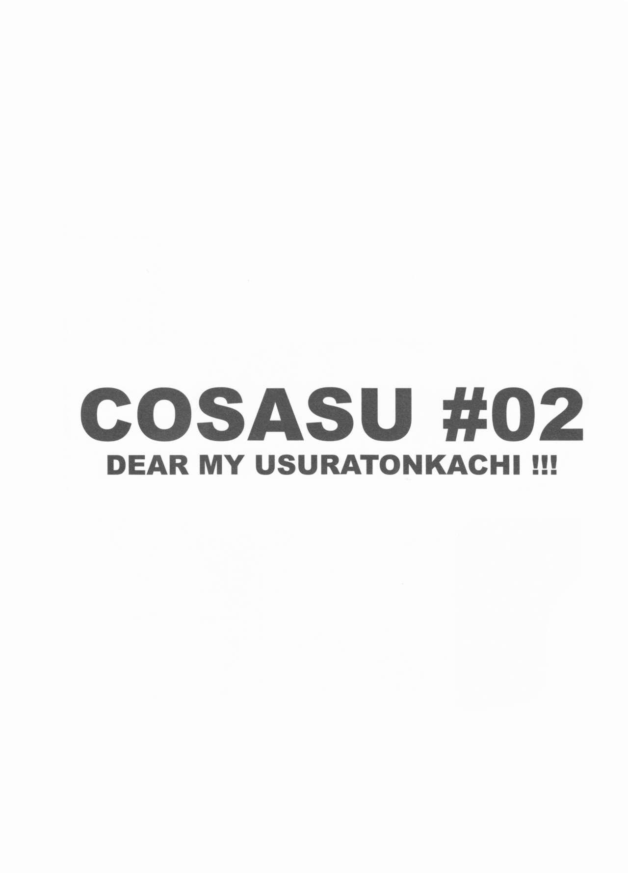 (C75) [Pierre (Garakuta Sochi)] Dream Passport (Naruto)[English] [Squigglesjp]ongoing 105