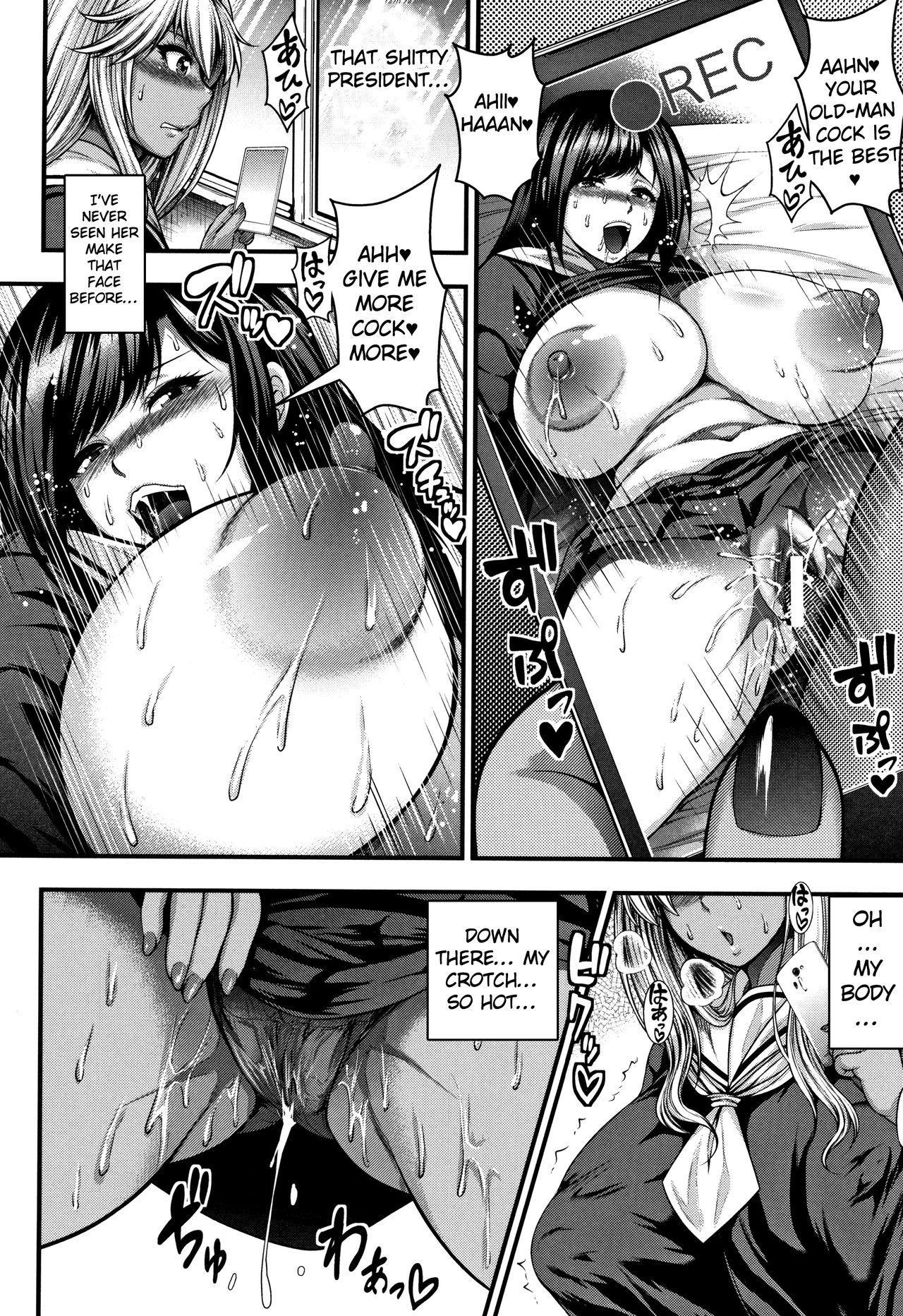 Namaiki Gal vs. Saenai Ojisan 9