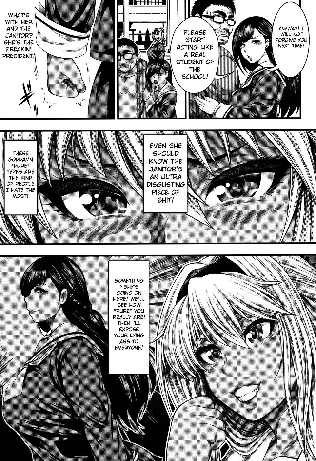Namaiki Gal vs. Saenai Ojisan 4