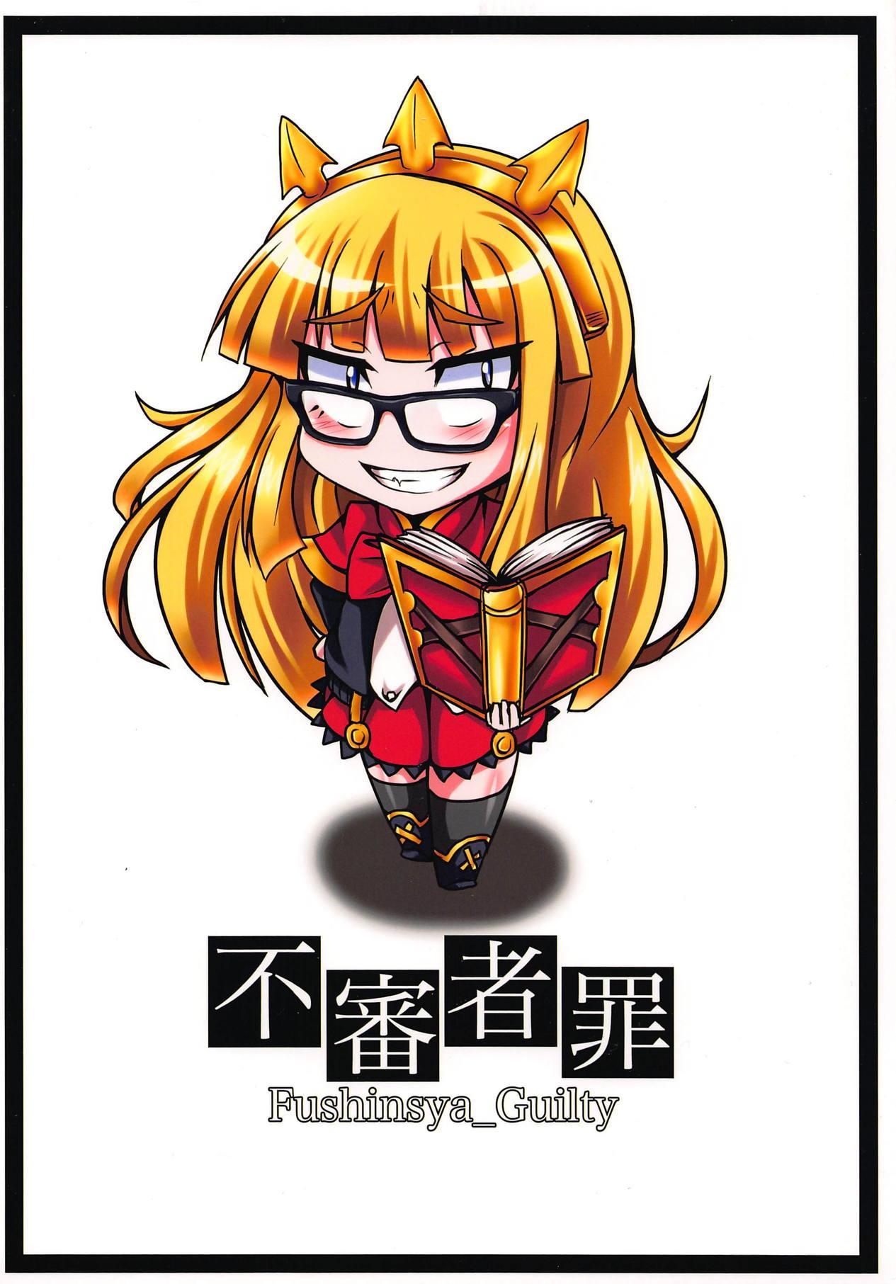 Cagliostro no Onahoya-san 13