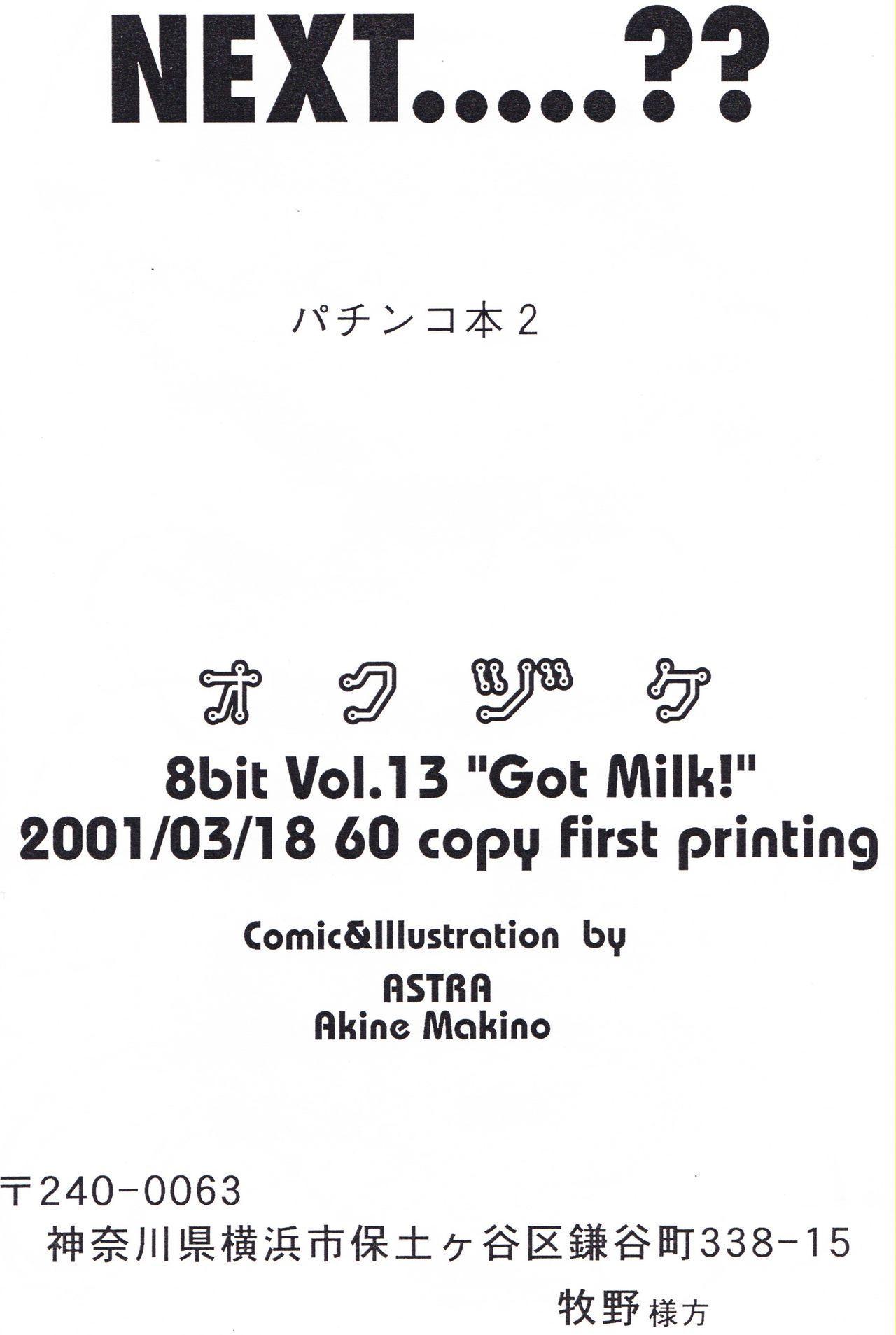 8bit Vol. 13 Got Milk! 20