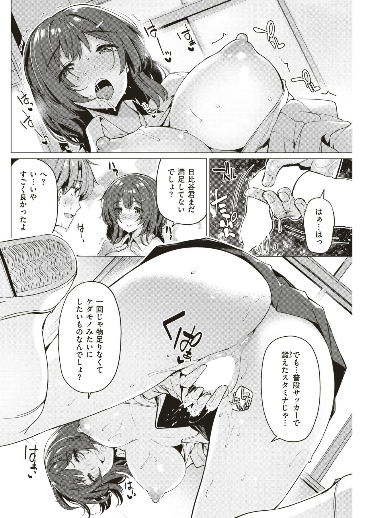 COMIC Kairakuten BEAST 2019-07 184