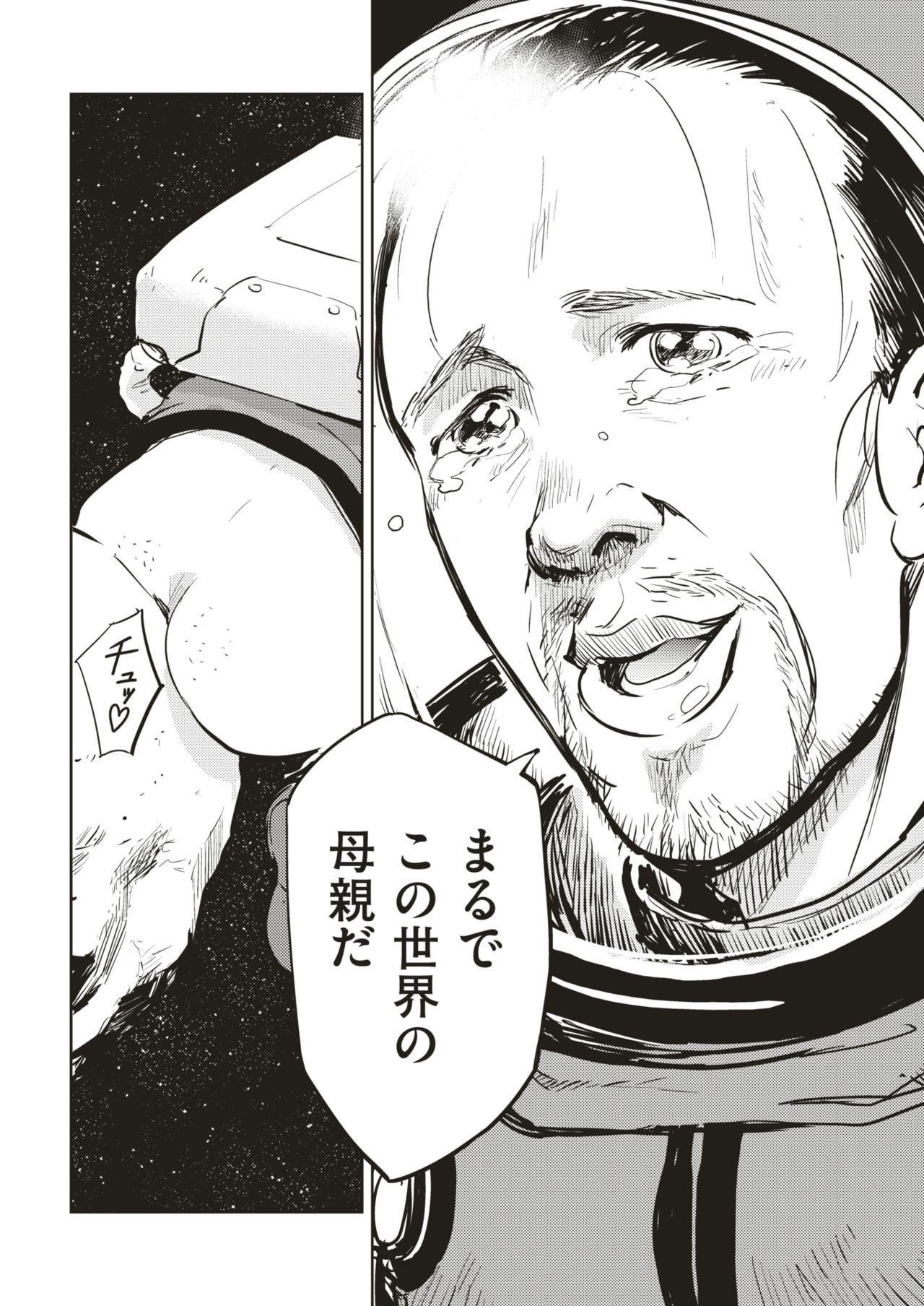 COMIC Kairakuten BEAST 2019-07 288
