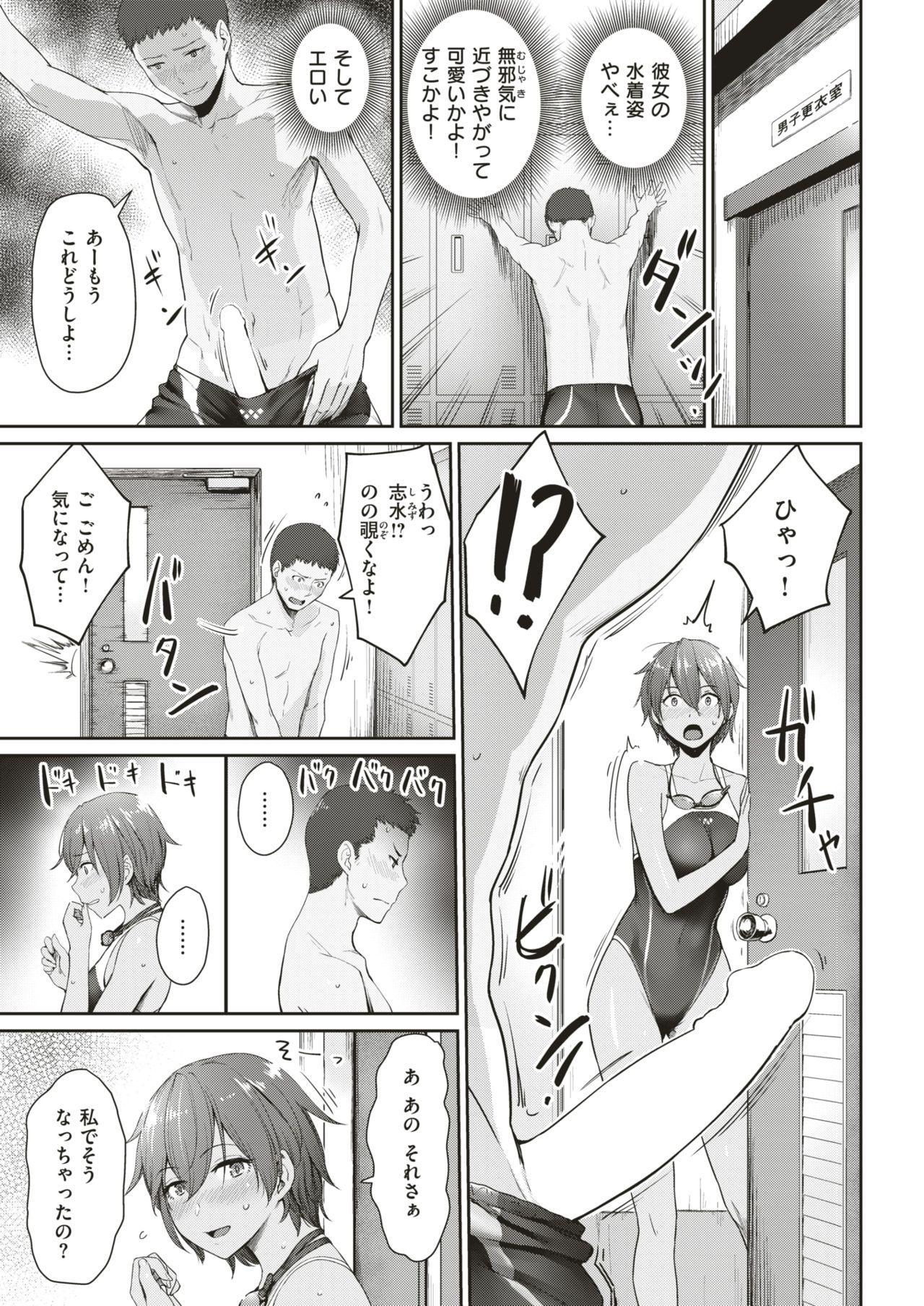 COMIC Kairakuten BEAST 2019-07 52