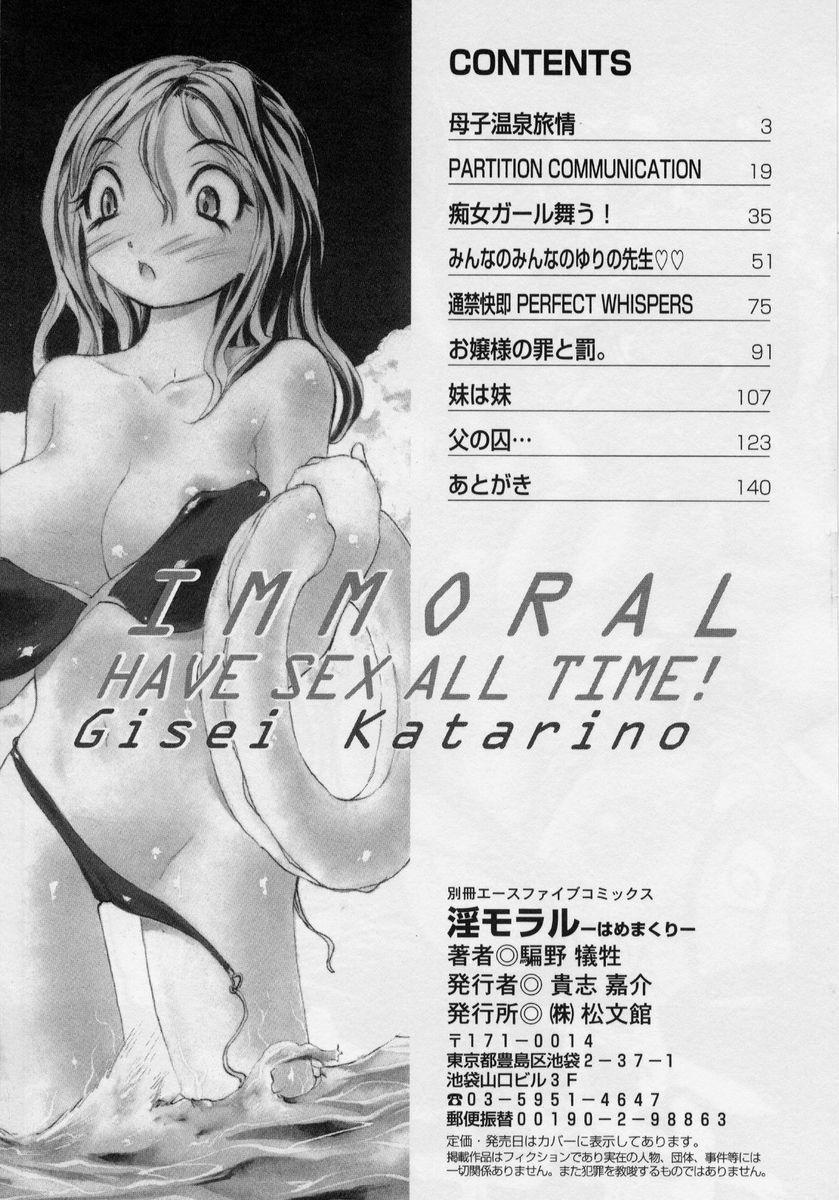 [Katarino Gisei] Immoral -Hame Makuri- - Immoral Have Sex All Time! 152