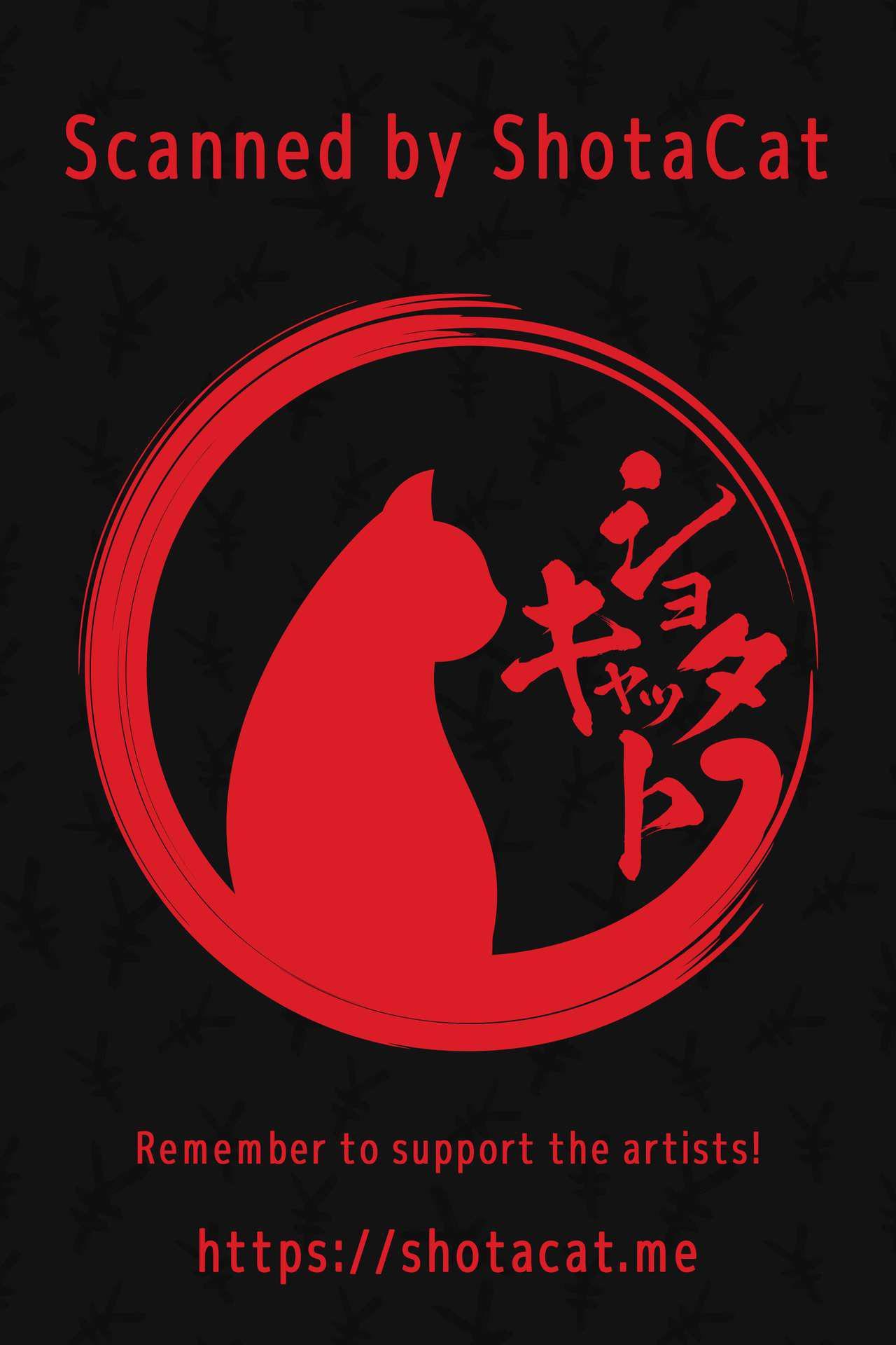 Jashin no Ikenie Ani Omoi no Otouto Hen   魔神的贡品兄弟篇 30