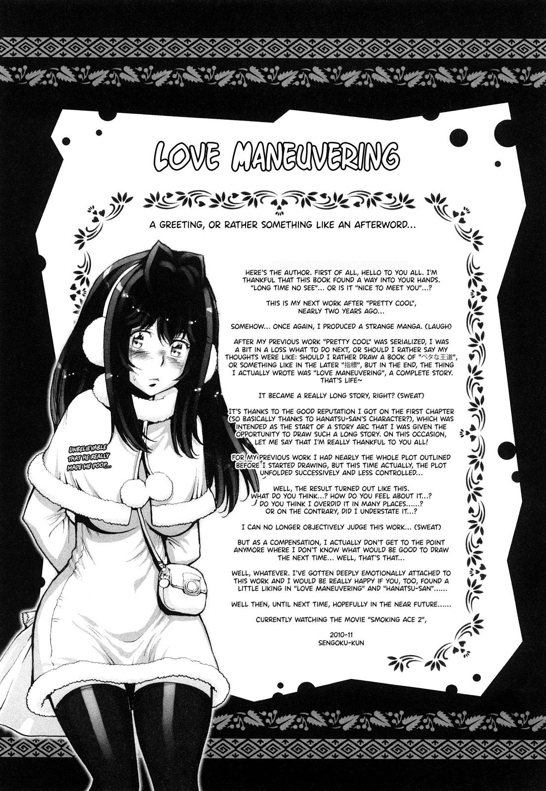 Haguringu | Love Maneuvering 241