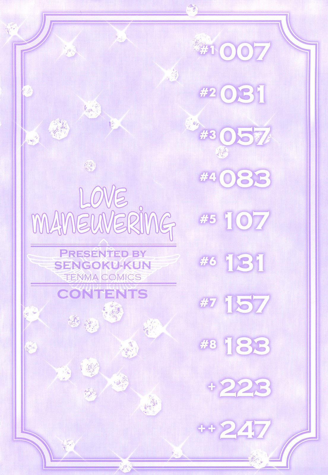 Haguringu | Love Maneuvering 4